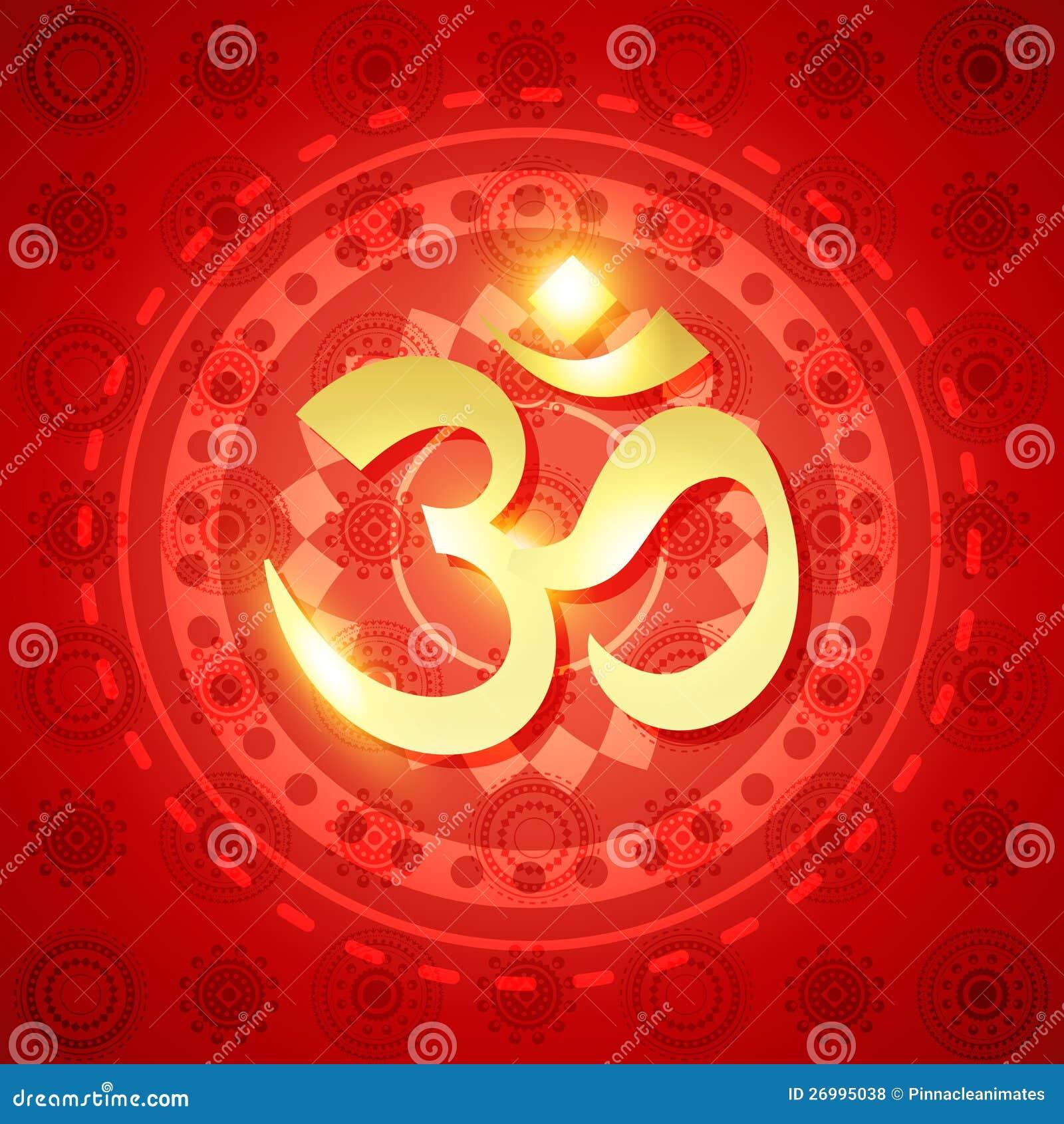 Shiny Hindu Om Royalty Free Stock Photos Image 26995038