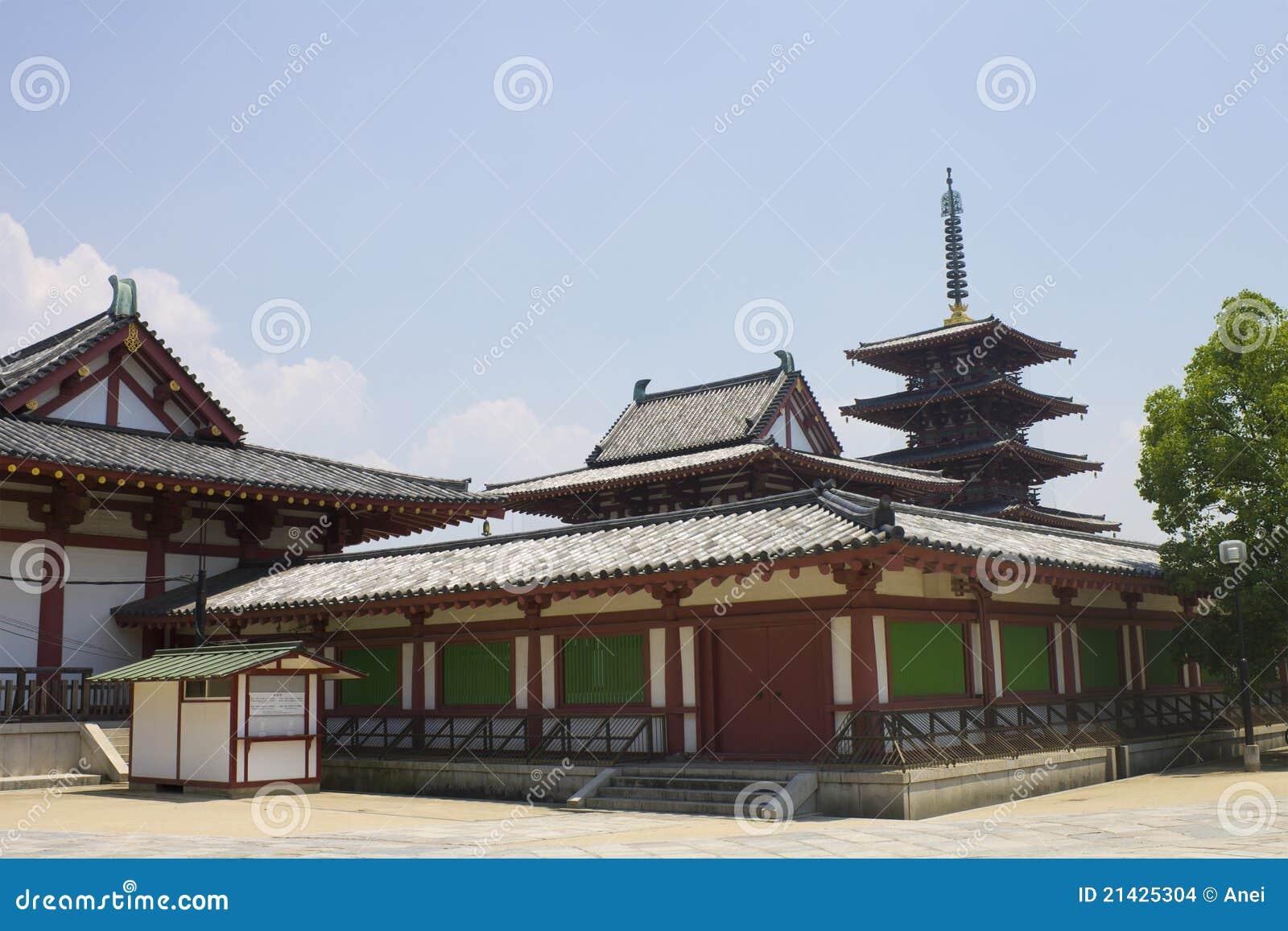 Shitennō-ji Temple Stock Images - Image: 21425304
