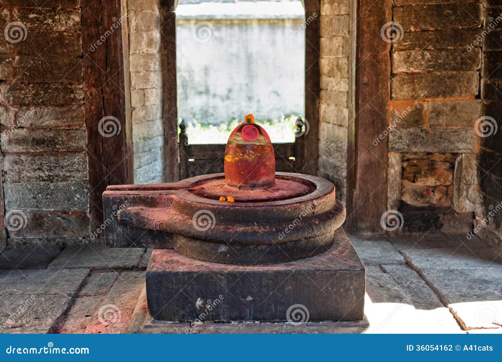 Shiva lingam of Pashupatinath temple