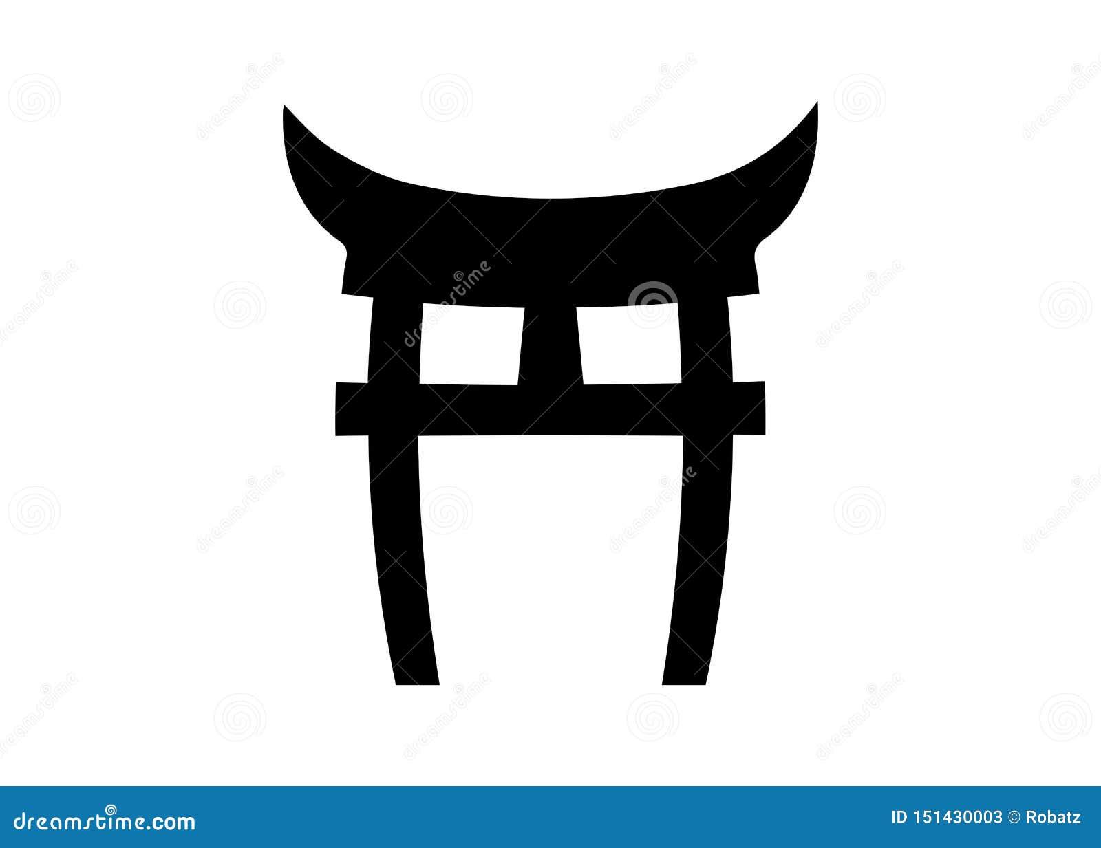 Shninto symbol, Japonia brama Torii bramy ikona odizolowywaj?ca na bia?ym tle