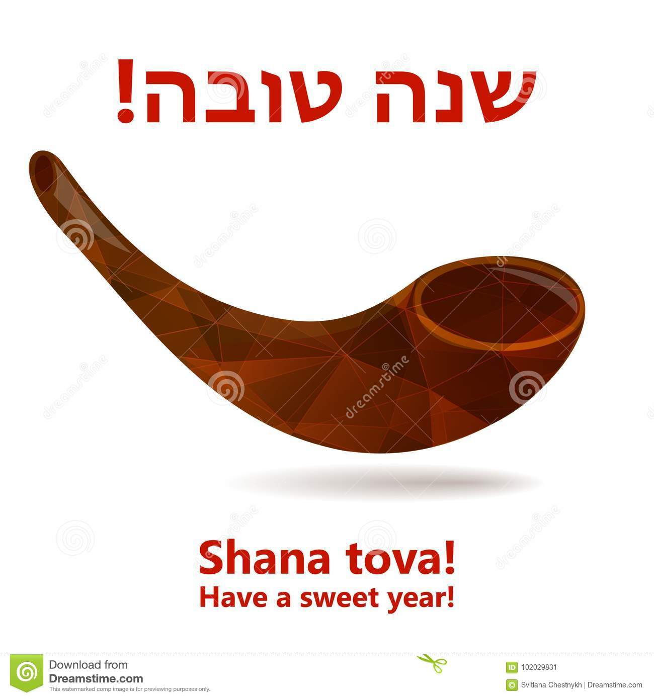 rosh hashana greeting card jewish religious new year holidays