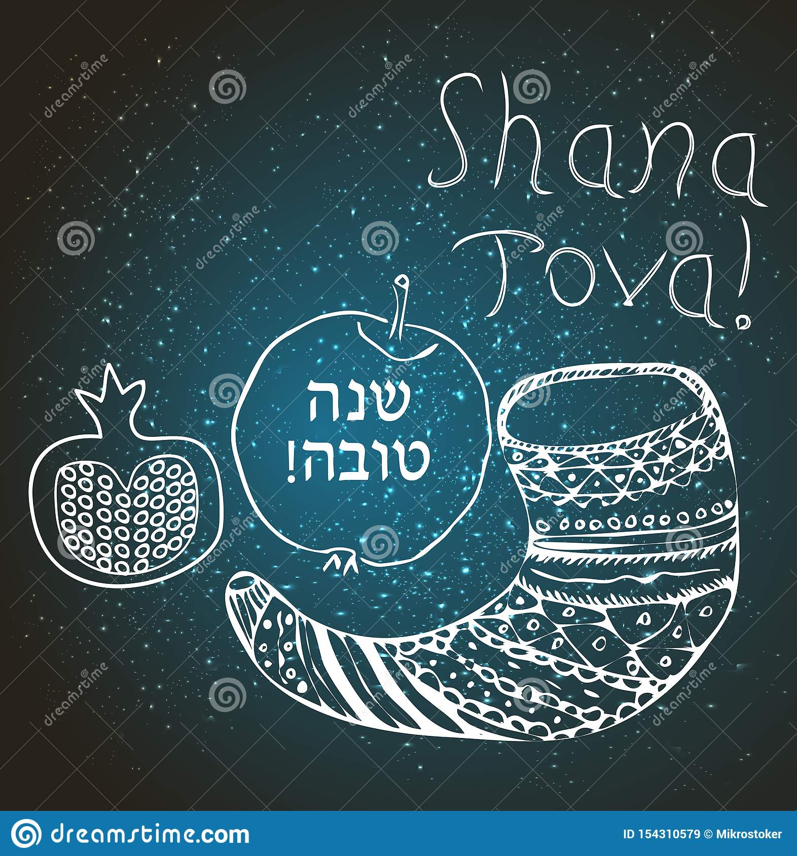 Shofar, apple, pomegranate in the style of doodle. The inscription of Shana Tova in Hebrew. Lettering. doodle. Hand draw