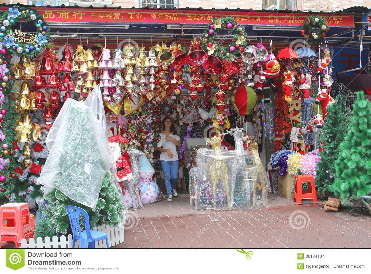 Shop with christmas decorations sales in guangzhou china for Salon xmas decorations