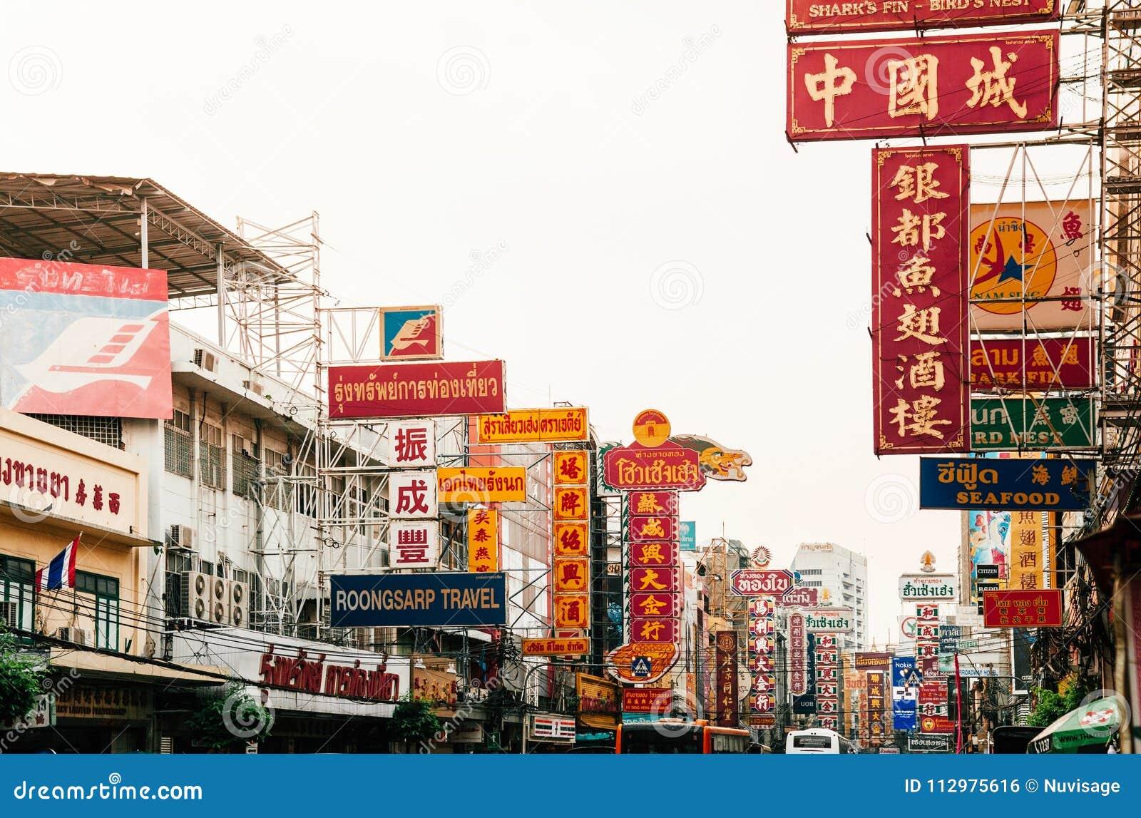 Shop signages of local business in Bangkok China town - Yaowarat
