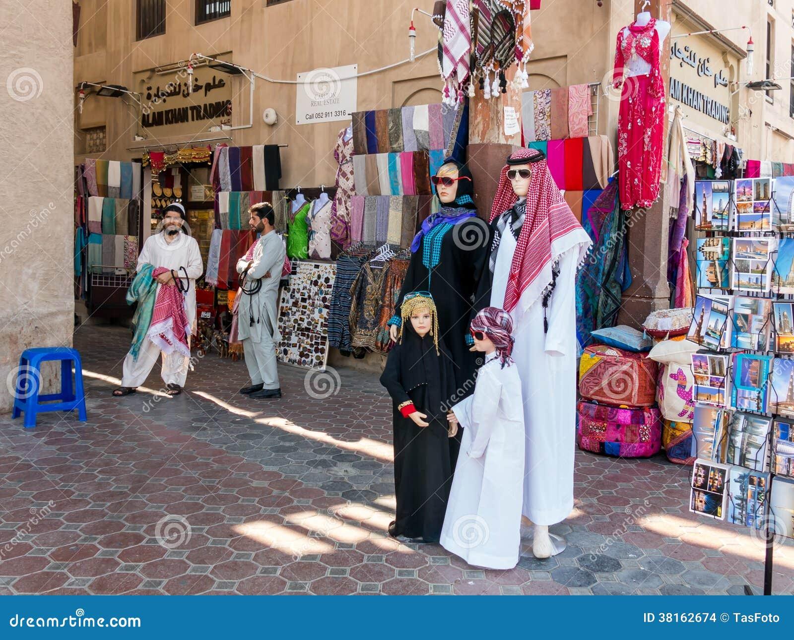 Shop In Textile Souk Bur Dubai In Dubai Editorial Stock