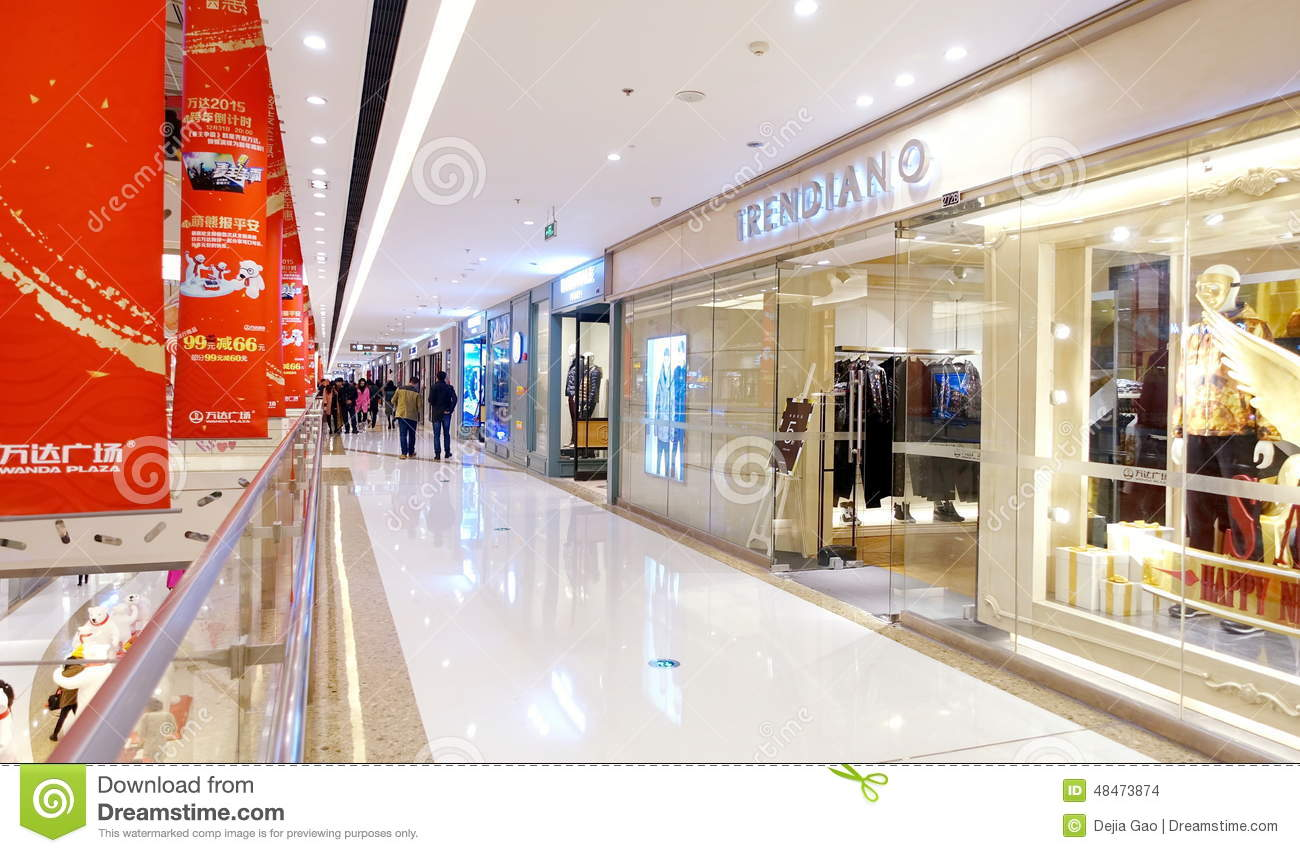 Shopping mall center editorial stock image image 48473874 for Window design center