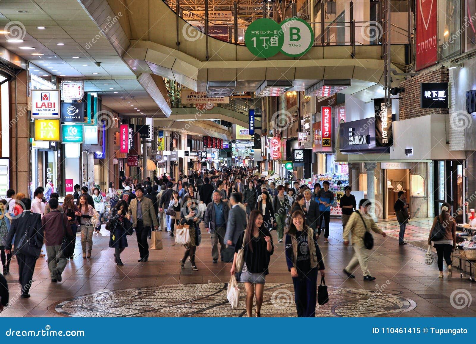 Shoppa i Kobe, Japan