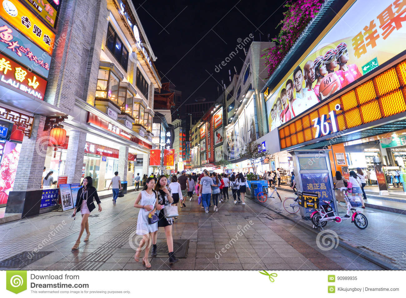 Shoppers and visitors crowd the famous Dongmen Pedestrian Street. Dongmen is a shopping area of Shenzhen