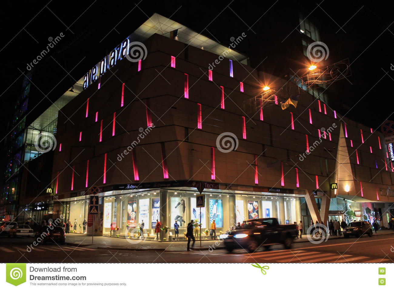 Shopping centers Sumy and region: a selection of sites