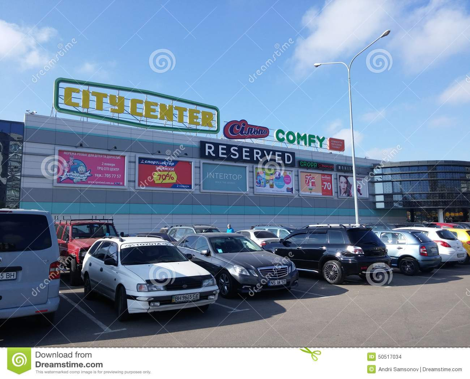City Center Mall Odessa Ukraine