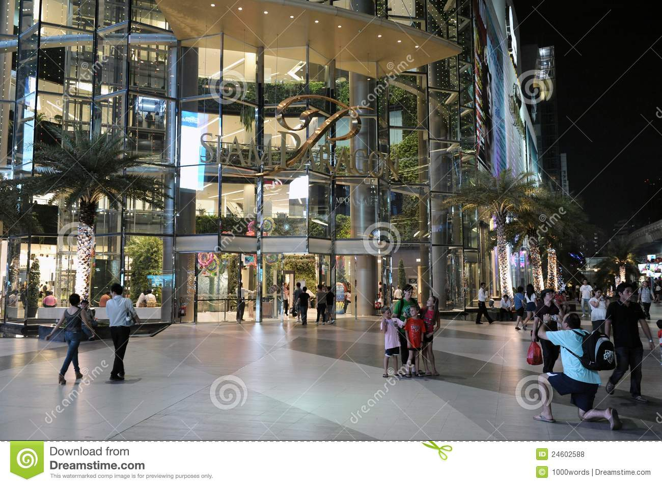 Shopping Mall Exterior Editorial Stock Photo Image 24602588