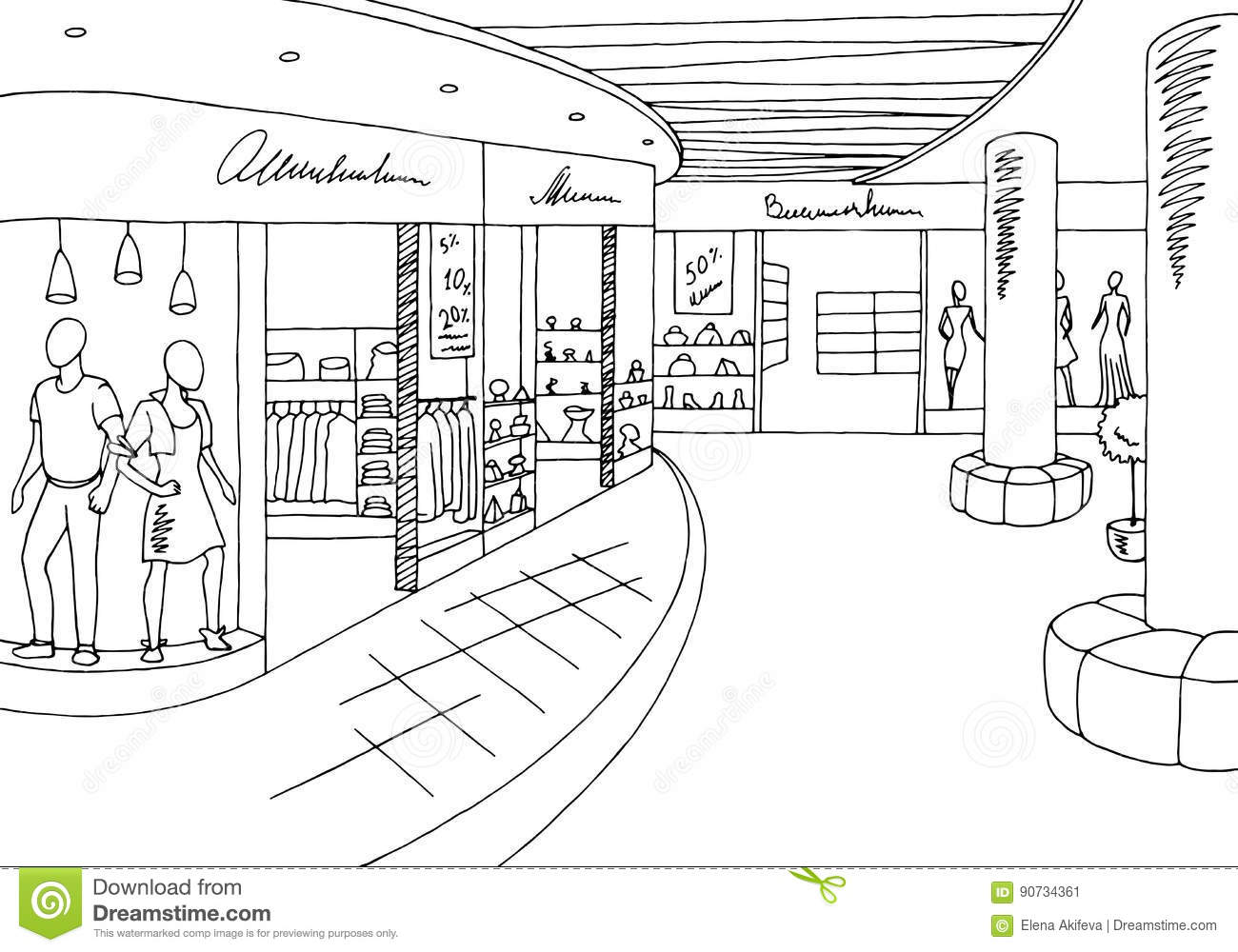 Shopping Mall Graphic Black White Interior Sketch Illustration