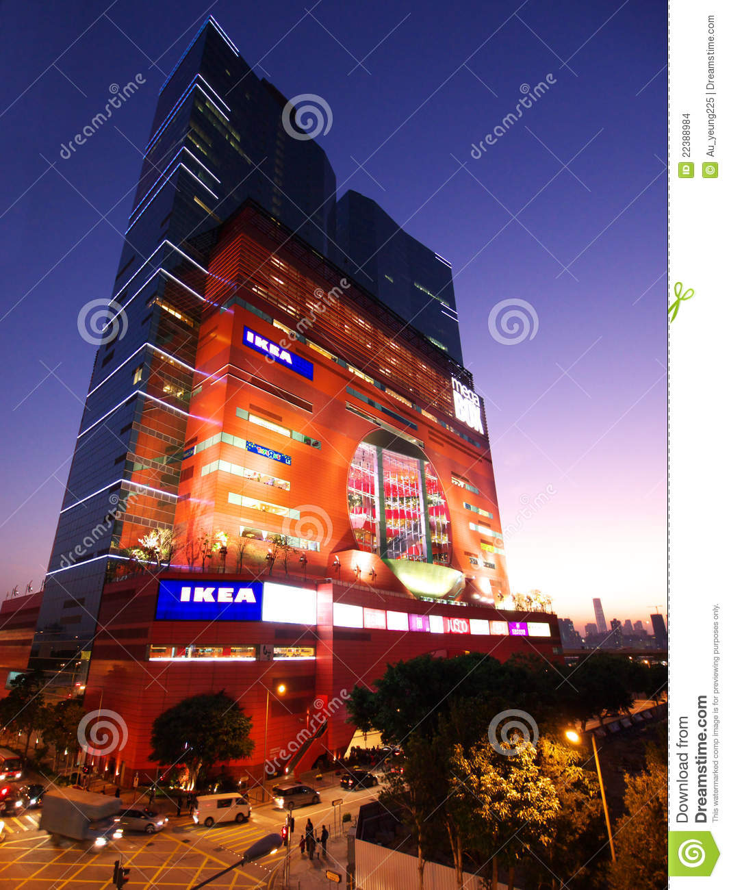 Hong Kong Shopping: Shopping Mall : Megabox In Hong Kong Editorial Stock Image