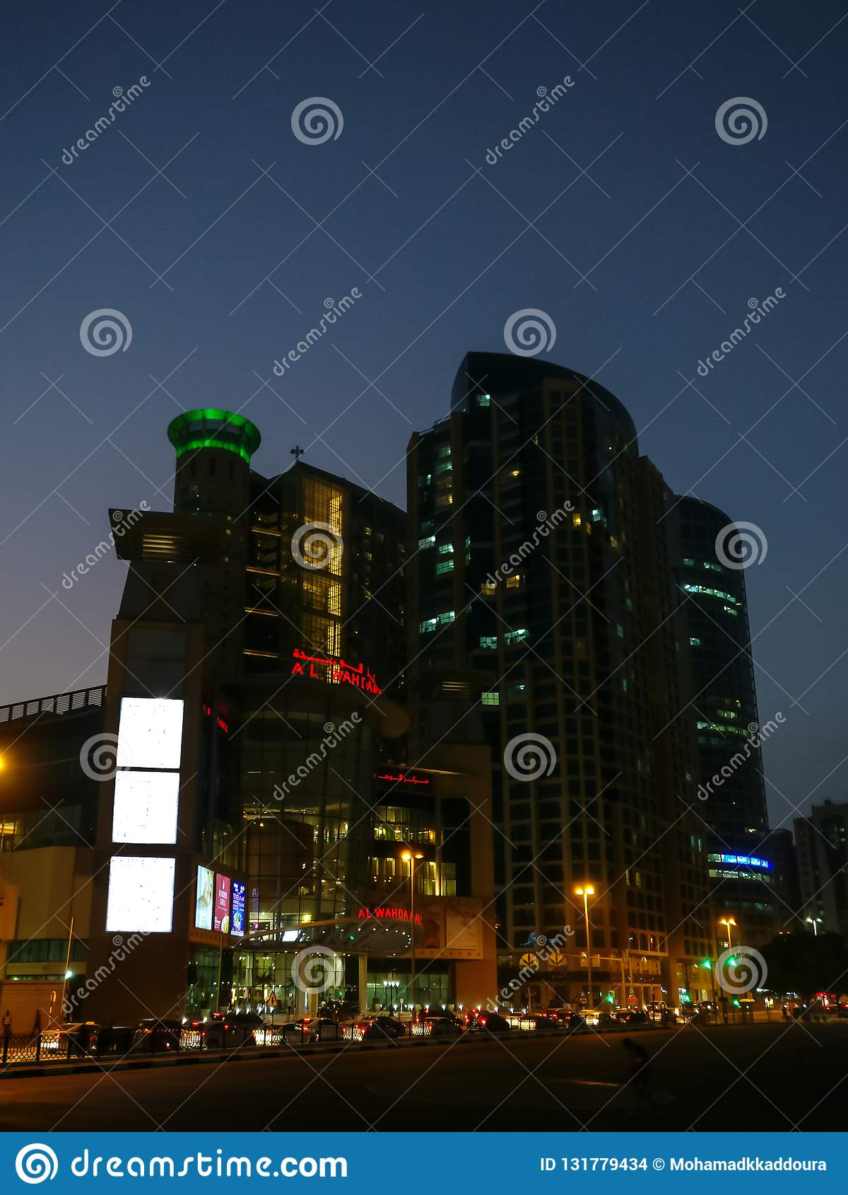Shot Of Abu Dhabi City Al Wahda Mall, Towers At Night - Mock