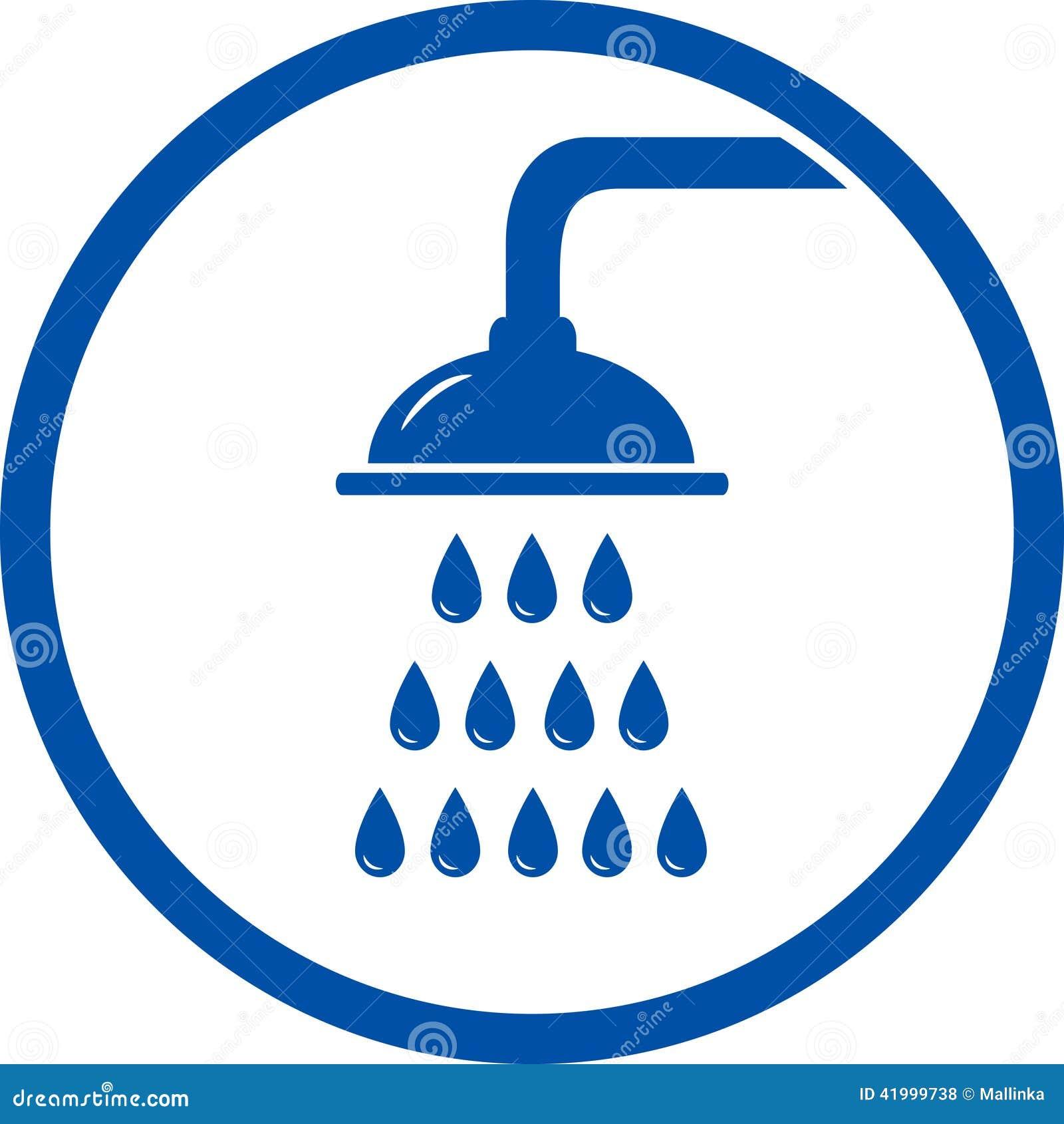 Shower Head Icon Stock Vector Image 41999738