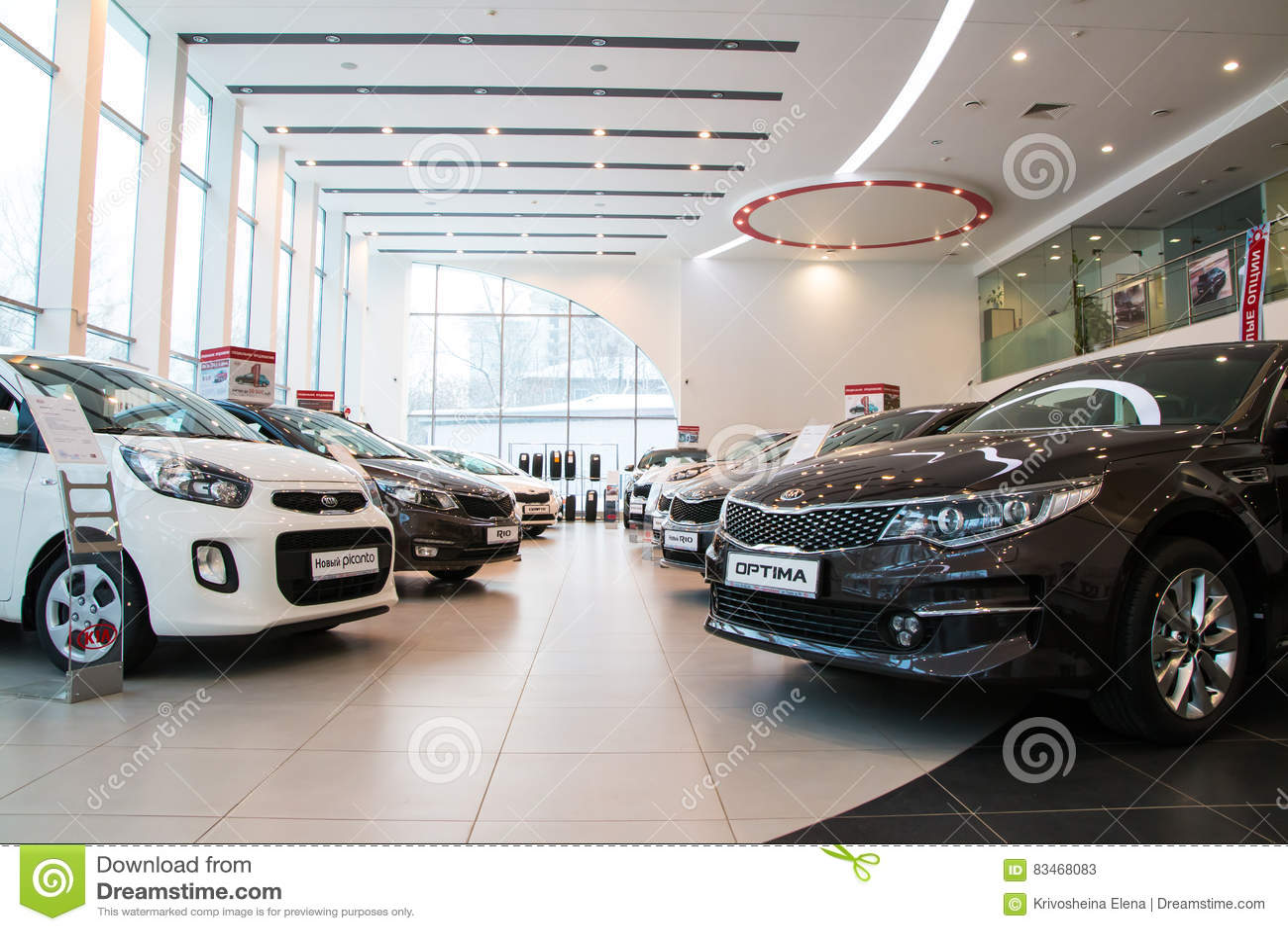 Kia motors russia for Motor city car dealership