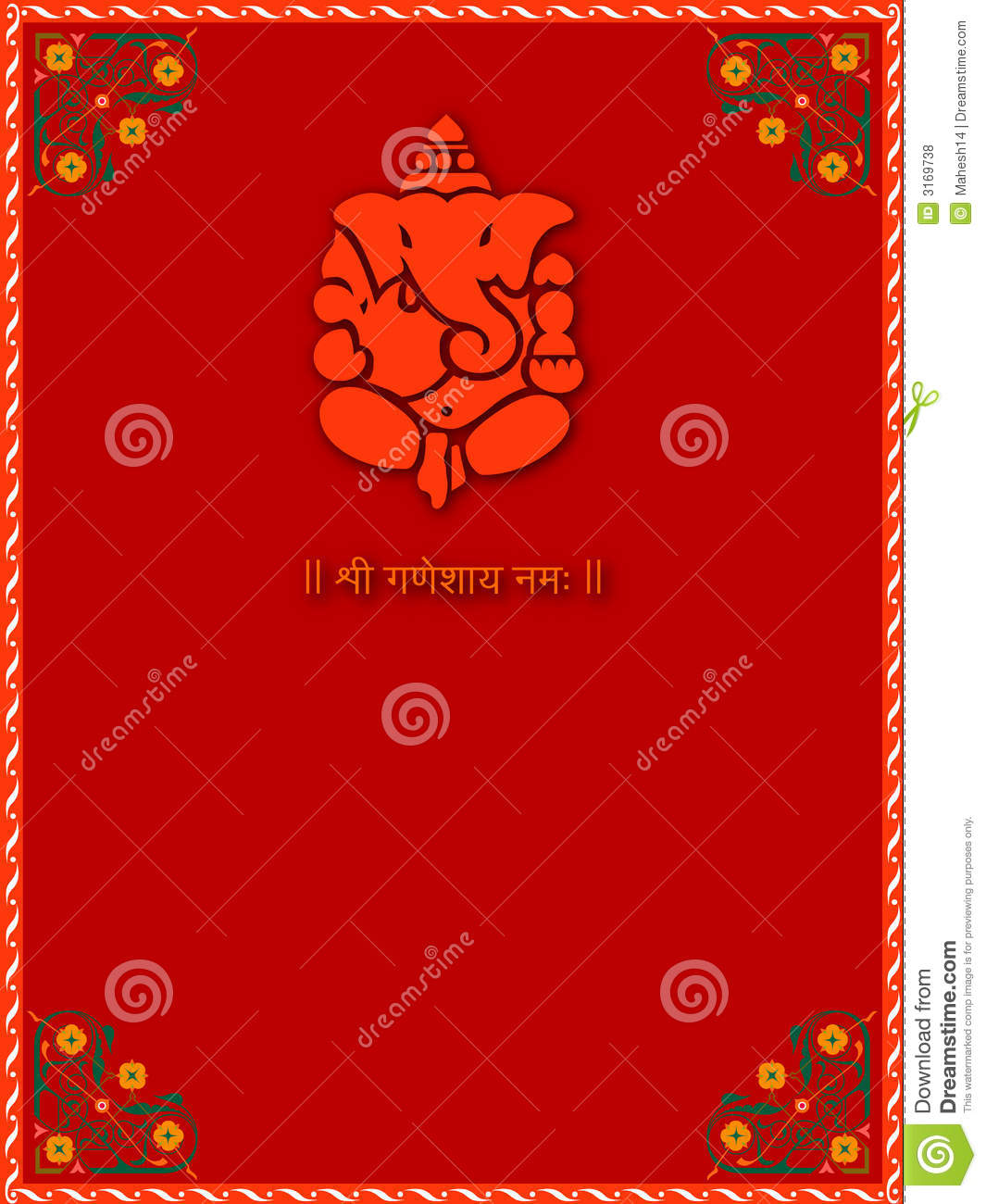 Shree Ganesha Card Template Royalty Free Stock Photos