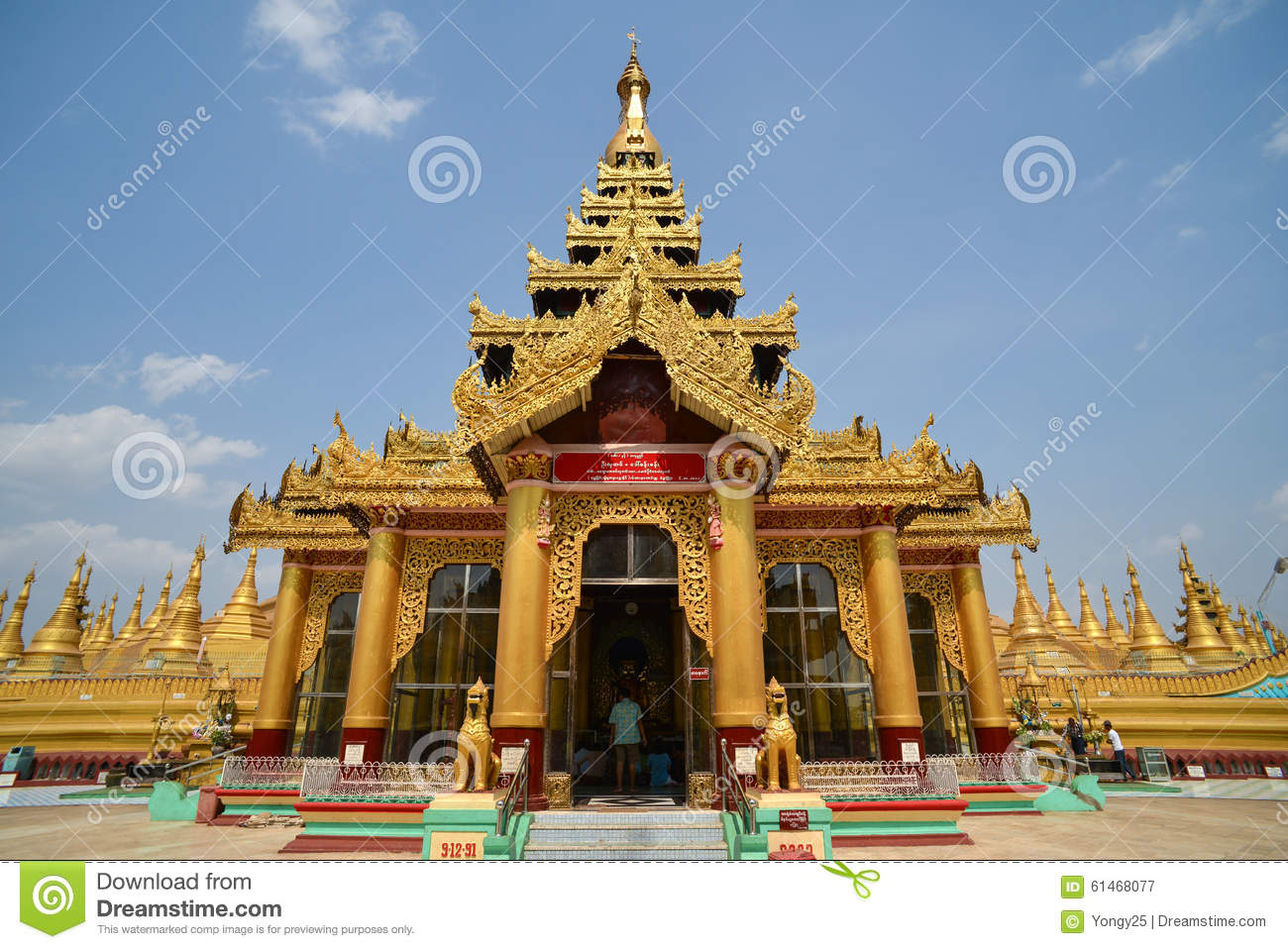 Bago Myanmar  city photos gallery : Bago, Myanmar May 3, 2014: The Shwemawdaw Pagoda with prayers and ...