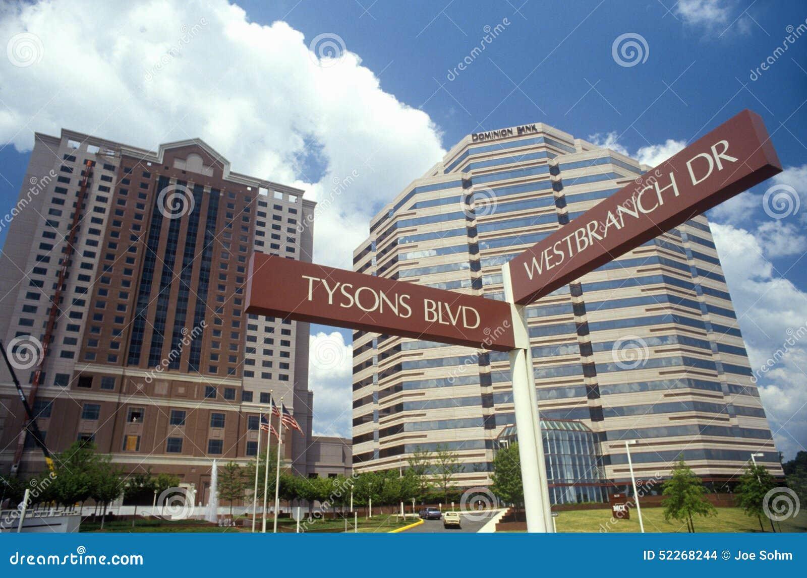 Sièges sociaux d entreprise de Tyson, le comté de Fairfax, VA