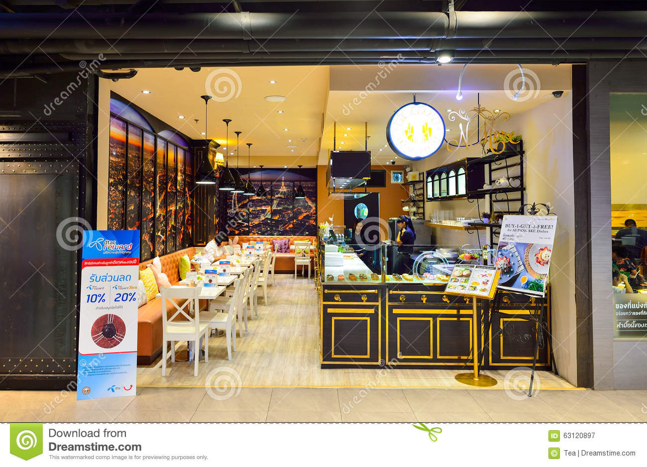 Siam food court interior editorial photography image for Shopping cuisine