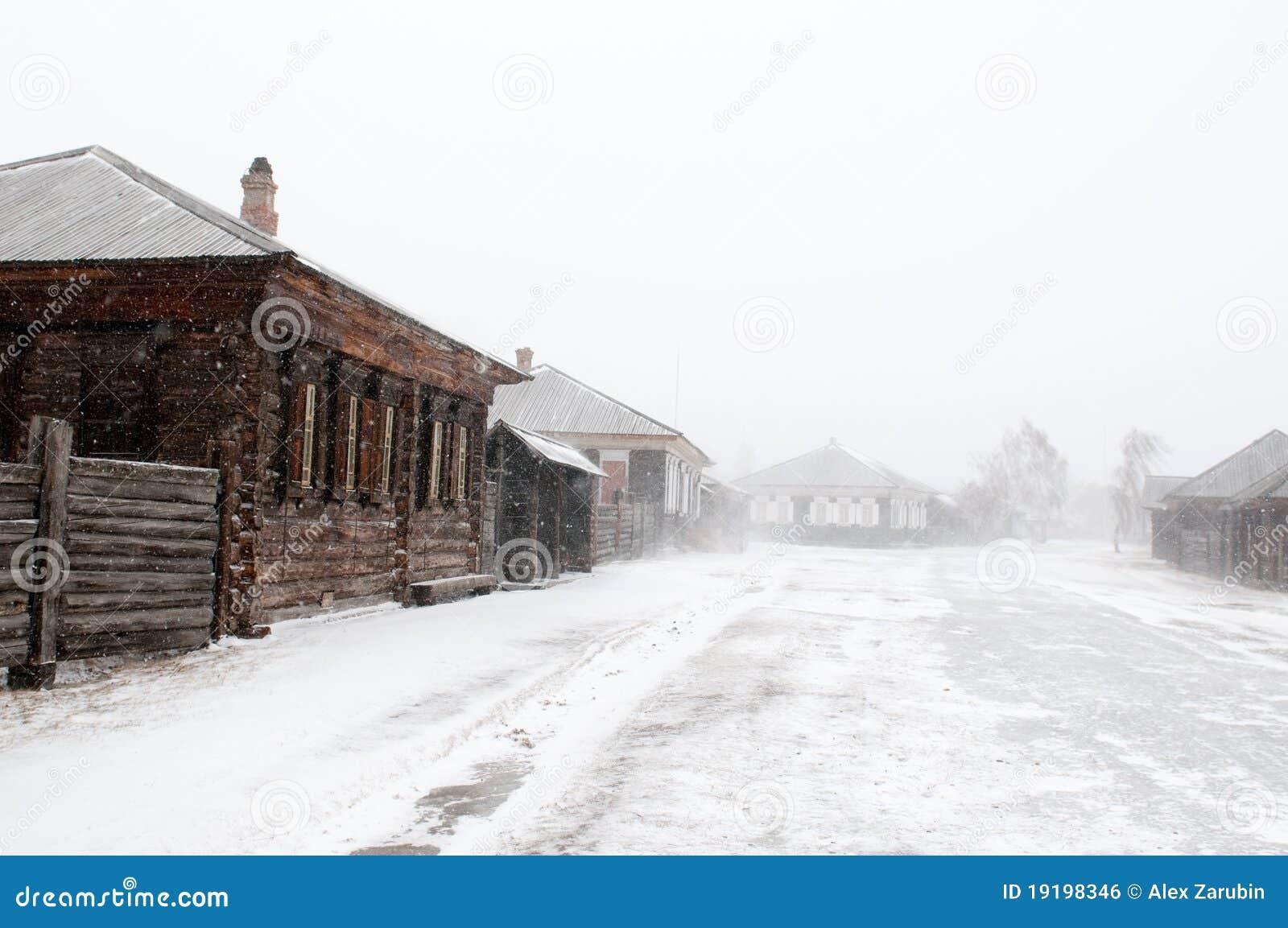 Siberian urban-type settlement Shushenskoye