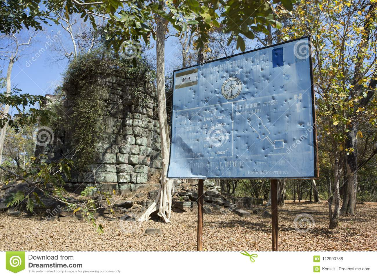 SIEM REAP, CAMBODIA - FEBRUARY 02, 2015: the information sign CMAC-Cambodian Mine Action Centre - about mine clearing of the terri