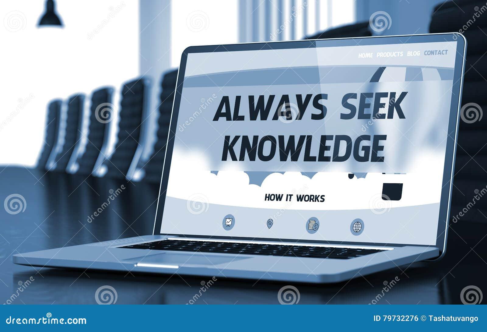 Siempre conocimiento de la búsqueda - en la pantalla del ordenador portátil primer 3d