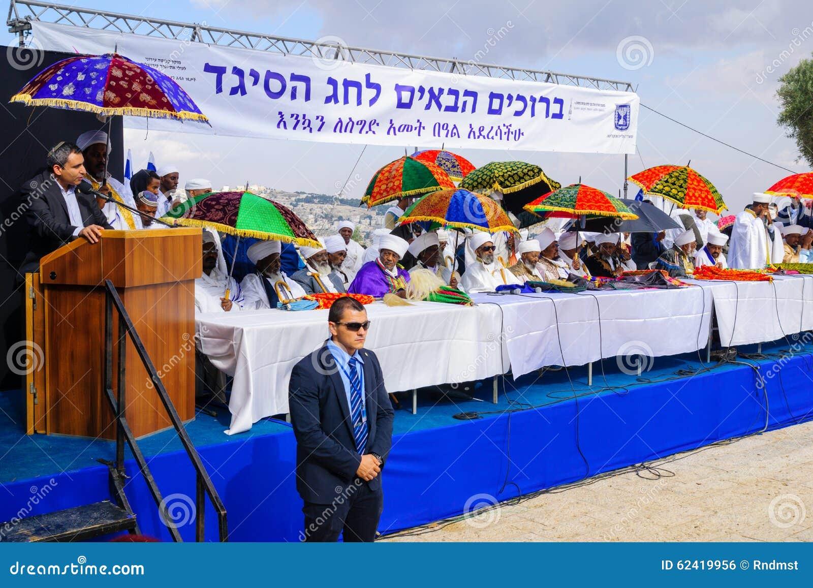 Sigd 2015 - feriado do povo judeu etíope