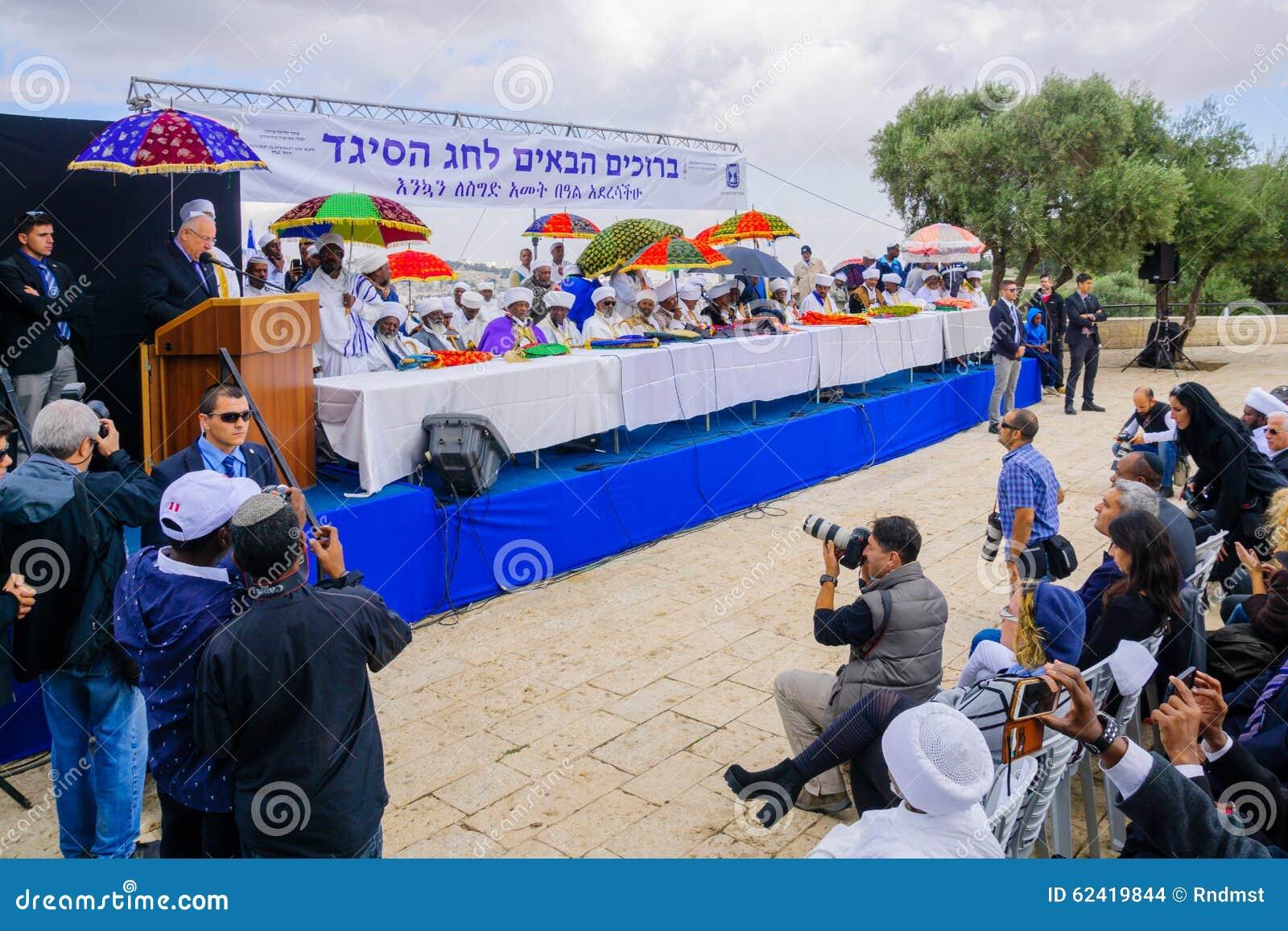 Sigd 2015 - wakacje Etiopski Jewry