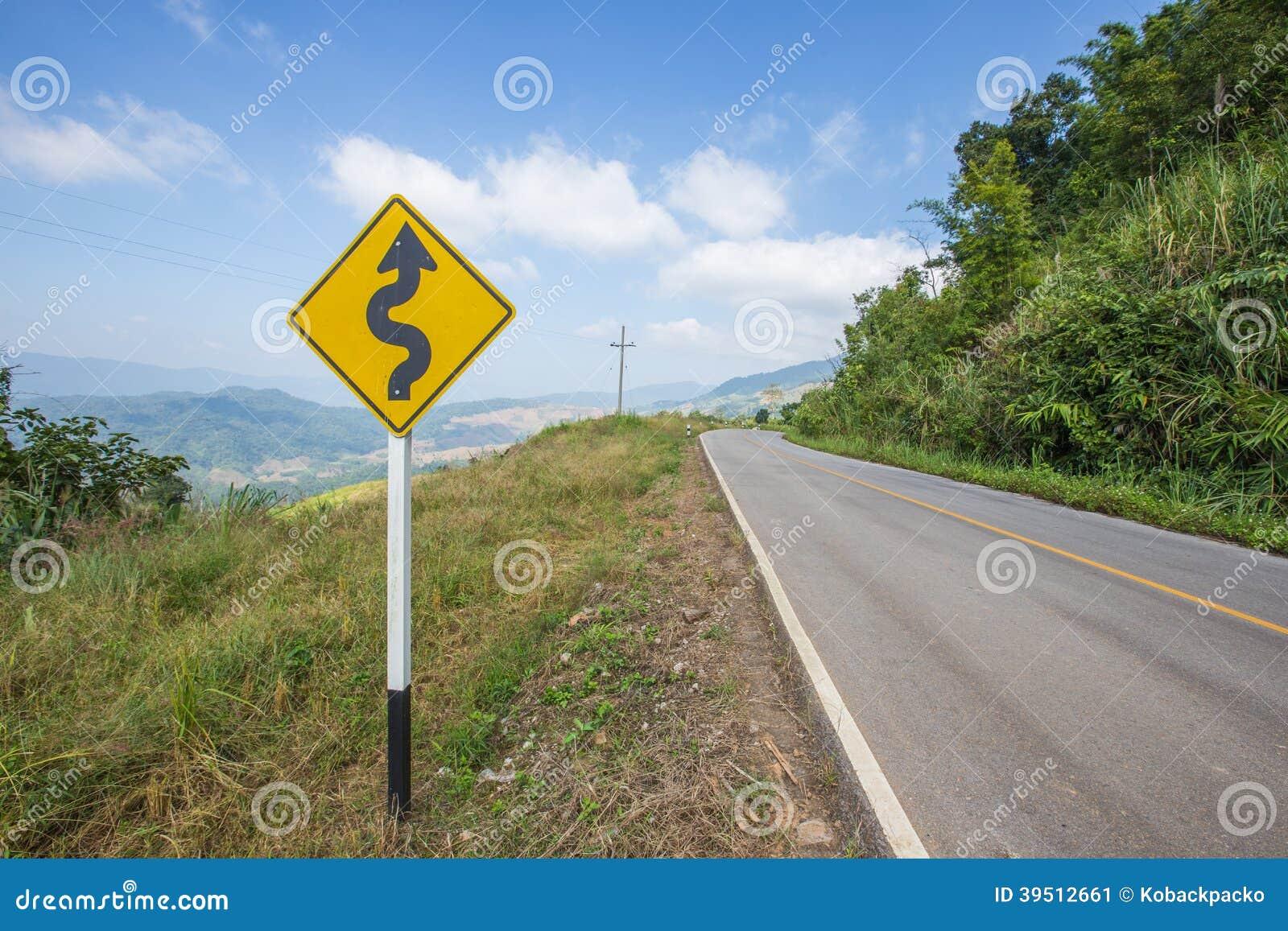 Sigh road