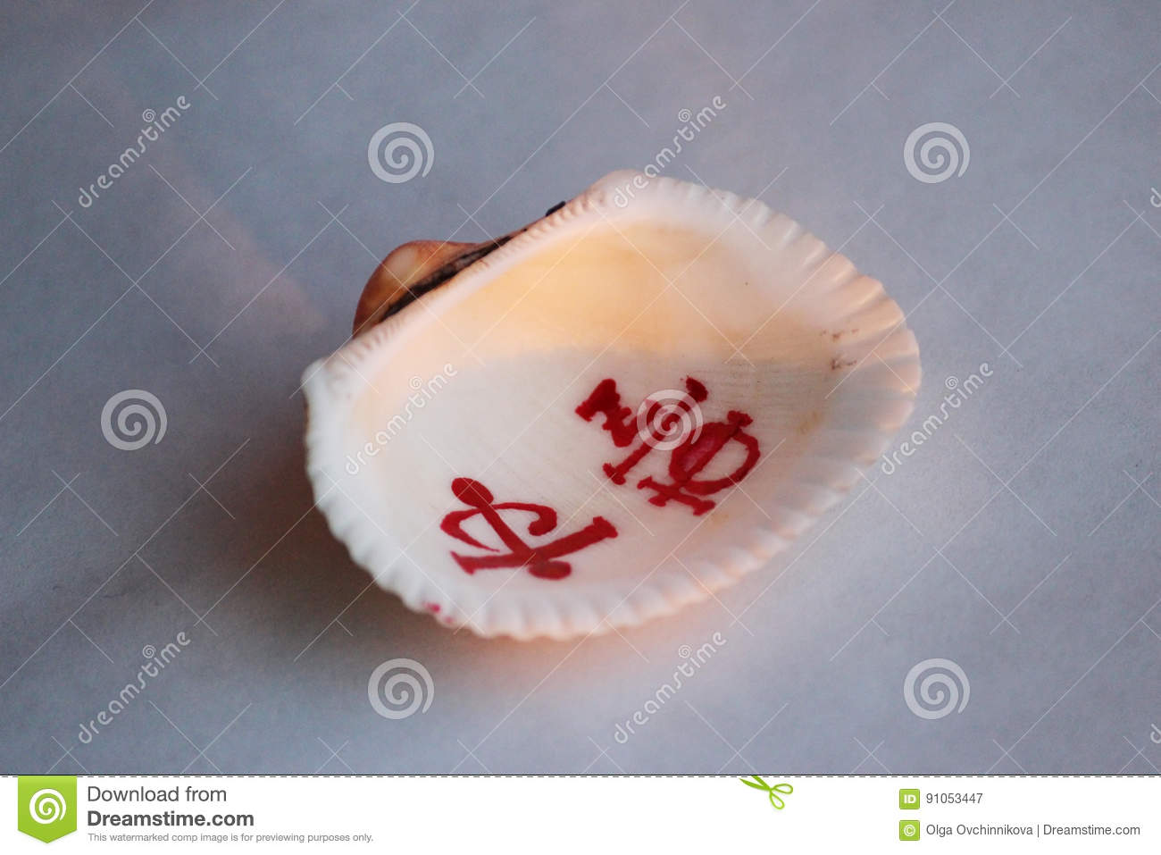 Sigil, Painted On The Sea Shell In The Ancient Egyptian Language For