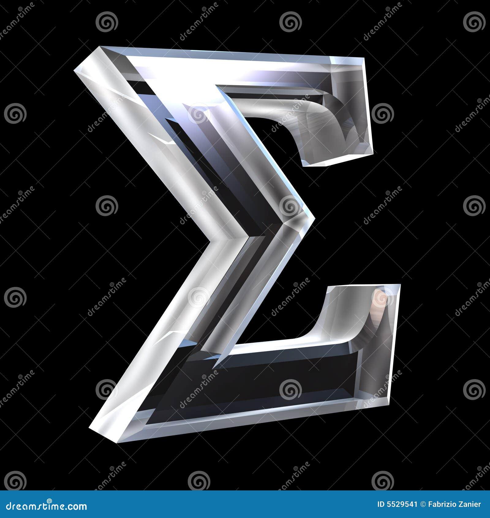 Sigma symbol in glass 3d stock illustration illustration of sigma symbol in glass 3d biocorpaavc Choice Image