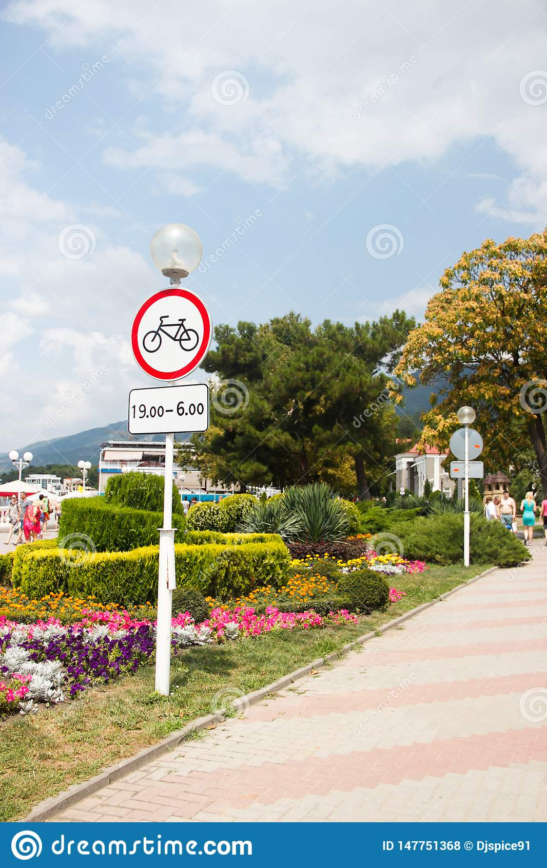 Sign bikes are not allowed to move