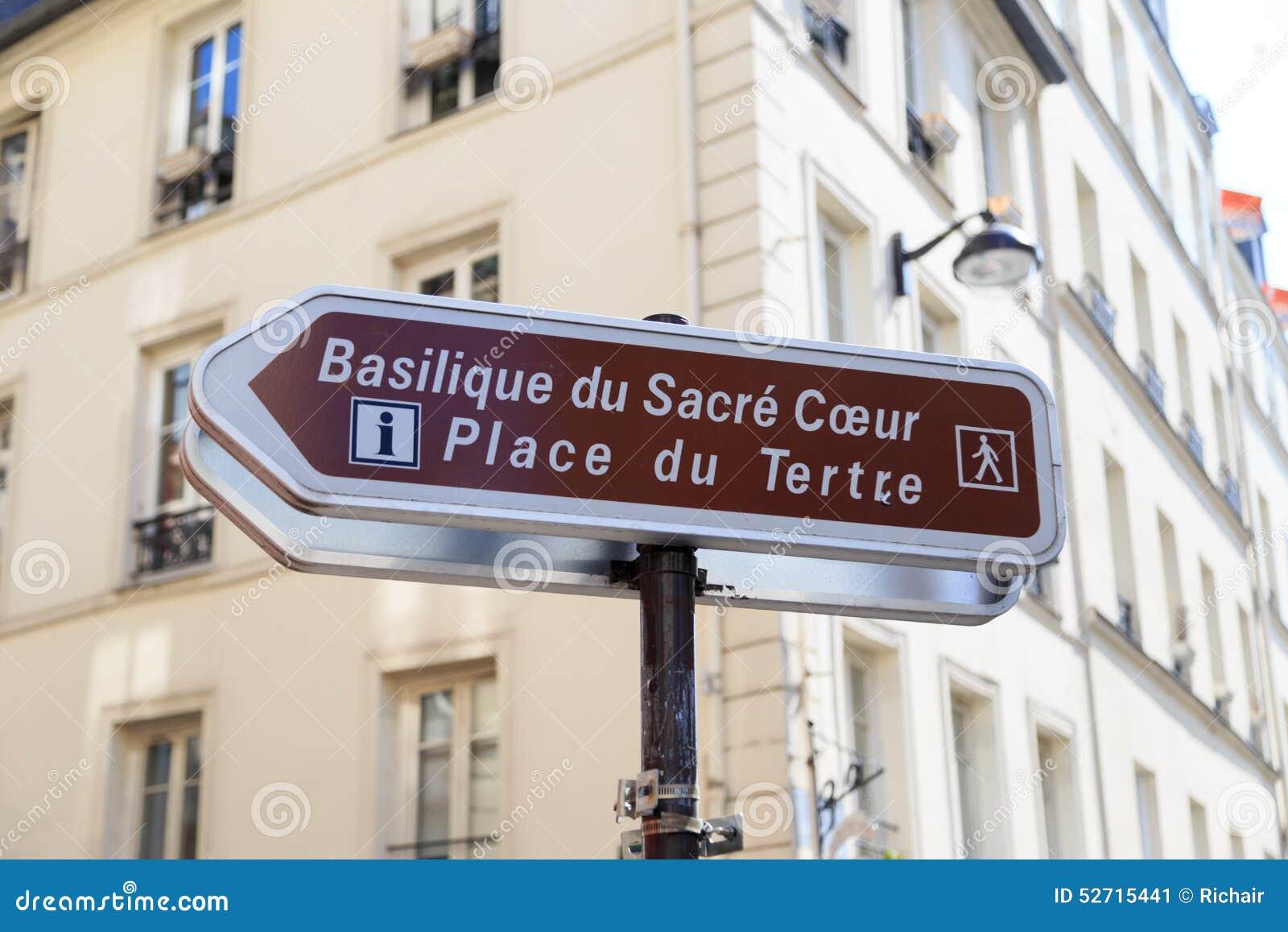 Sign To Sacre Coeur Stock Photo Image 52715441