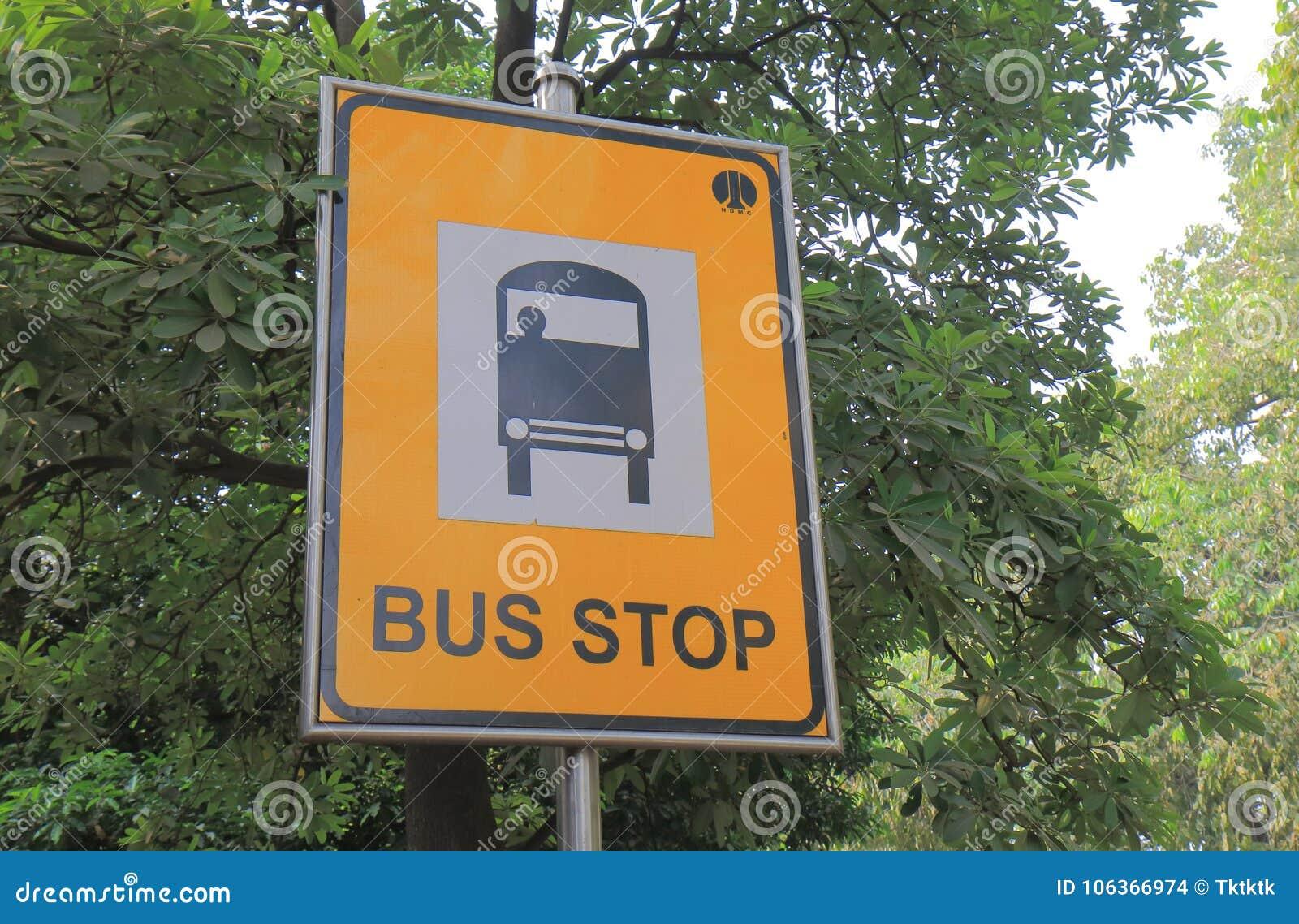 Signage Нью-Дели Индия автобусной остановки