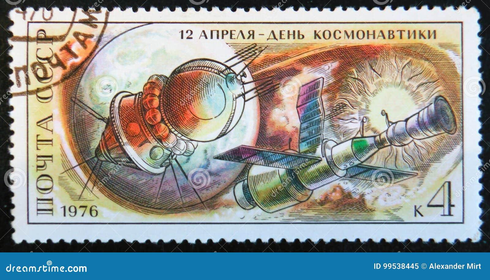Signalez le timbre imprimé en URSS a consacré au jour de l astronautique, vers 1976