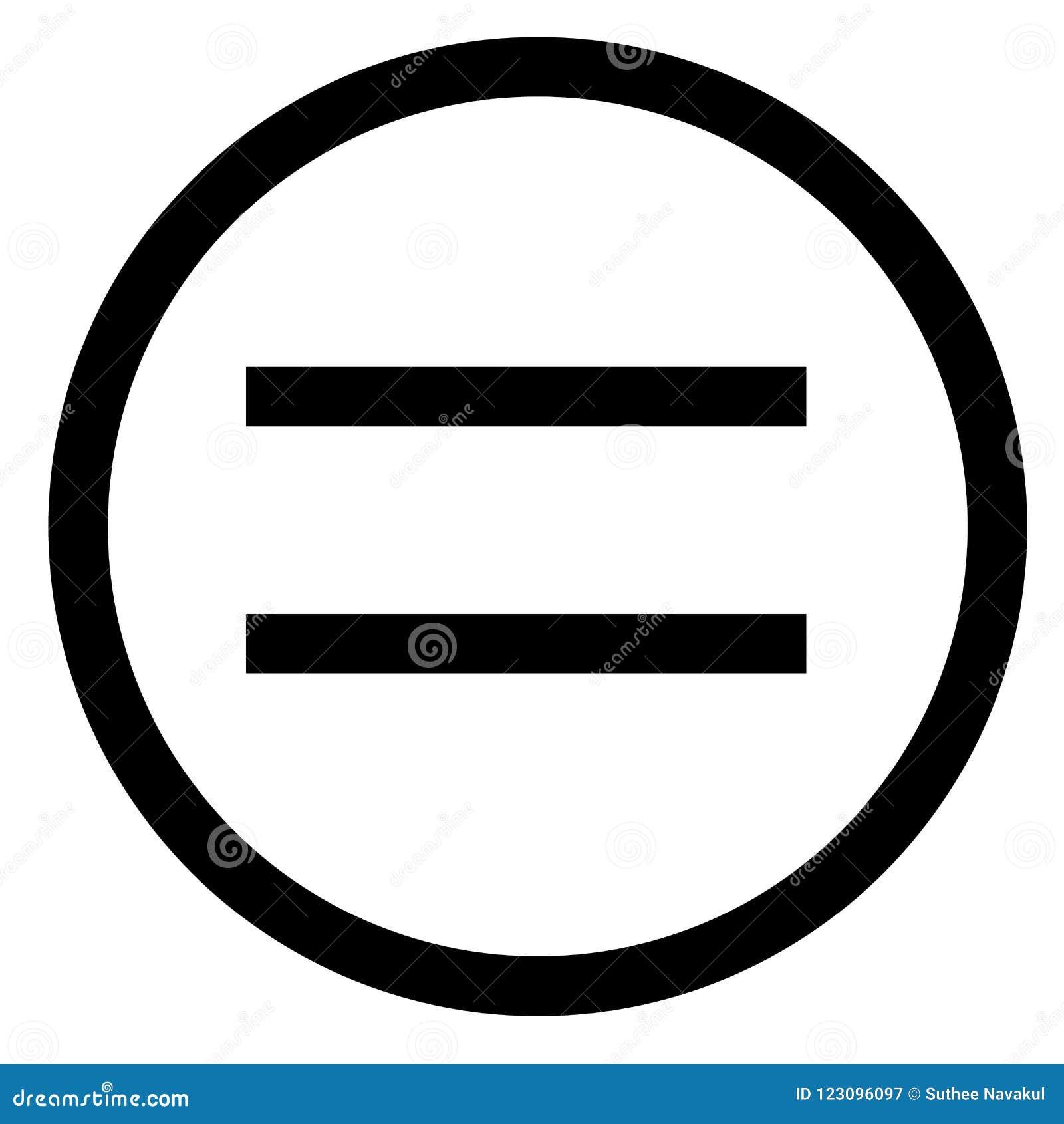 Signe égal Style plat illustration égale d icône d isolement sur le petit morceau
