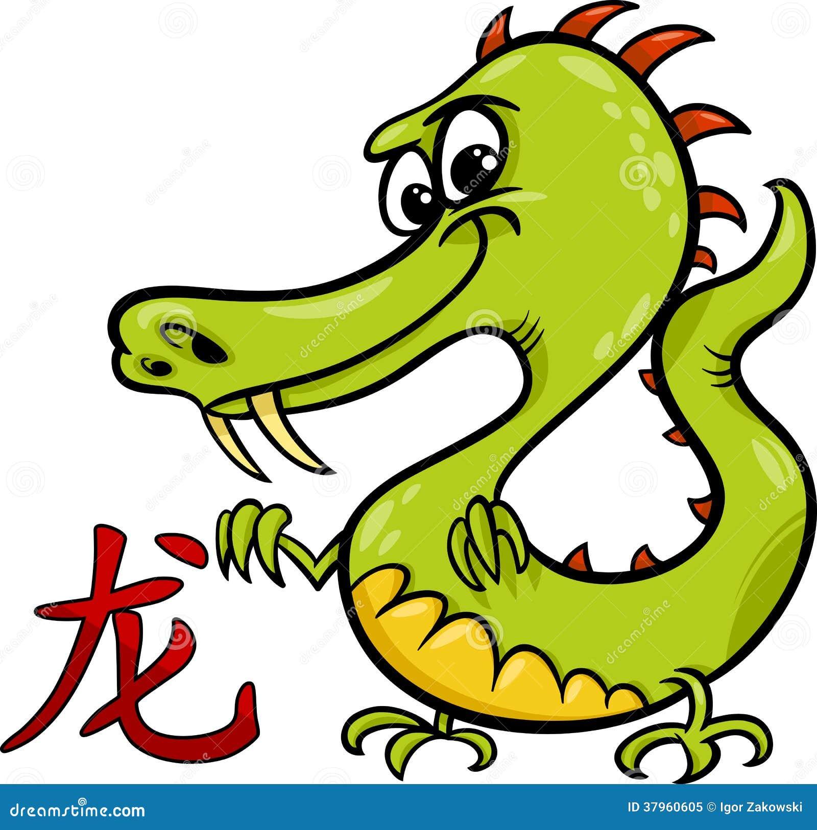 signe chinois d 39 horoscope de zodiaque de dragon photo libre de droits image 37960605. Black Bedroom Furniture Sets. Home Design Ideas