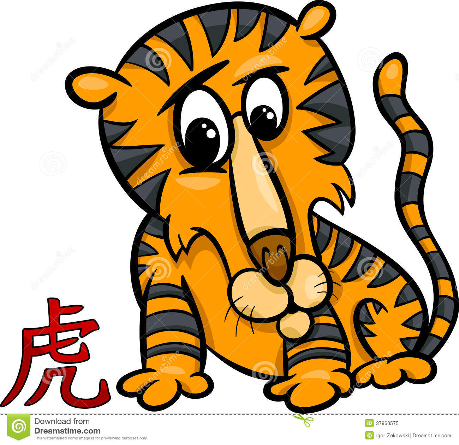 signe chinois d 39 horoscope de zodiaque de tigre photo libre de droits image 37960575. Black Bedroom Furniture Sets. Home Design Ideas