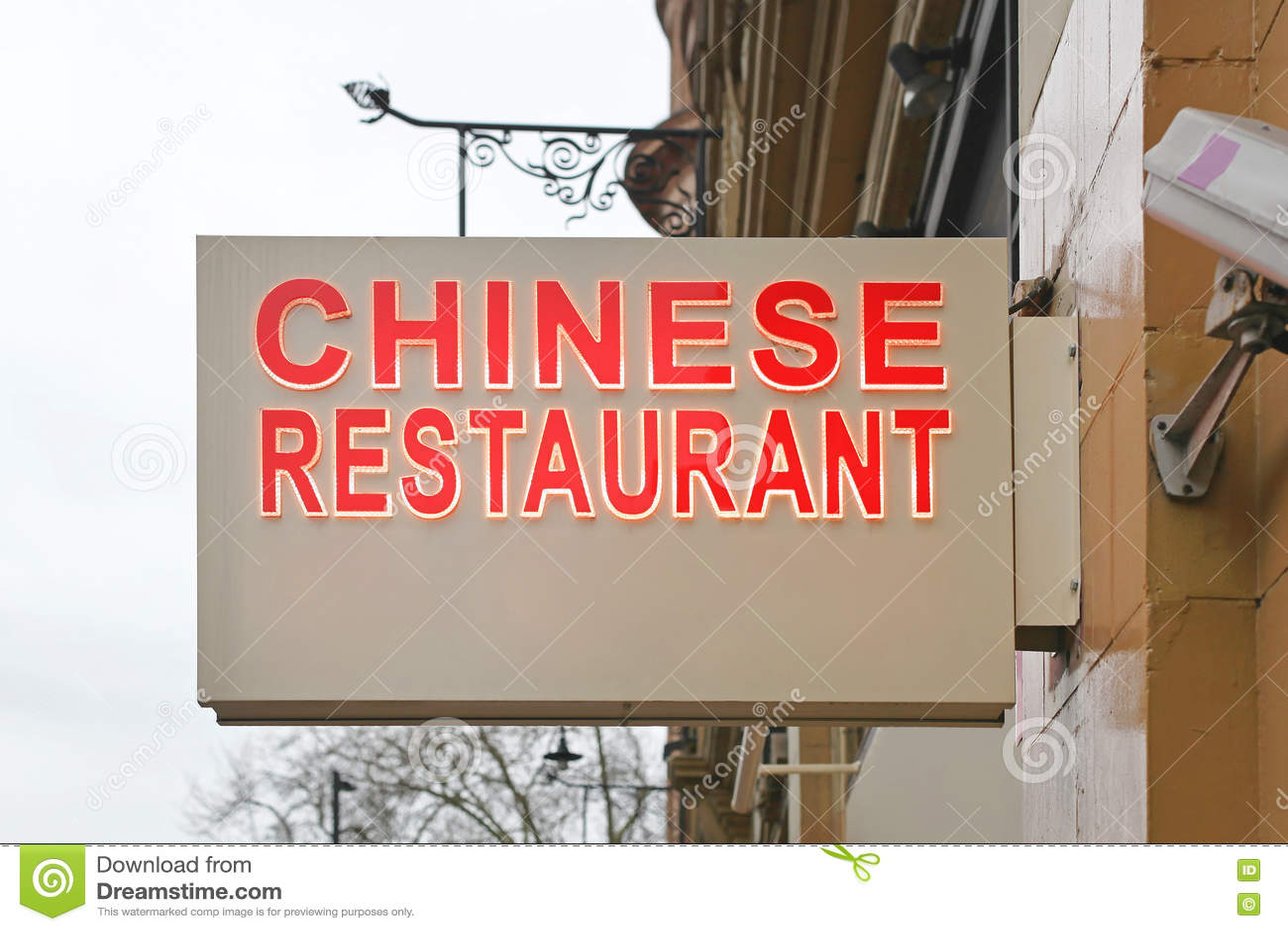 Signe chinois de restaurant