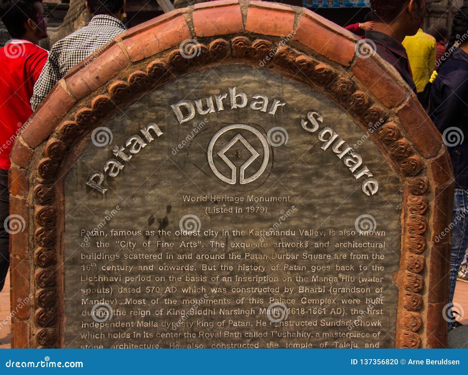 Signe d entrée à la place Katmandou de Partan Durbar