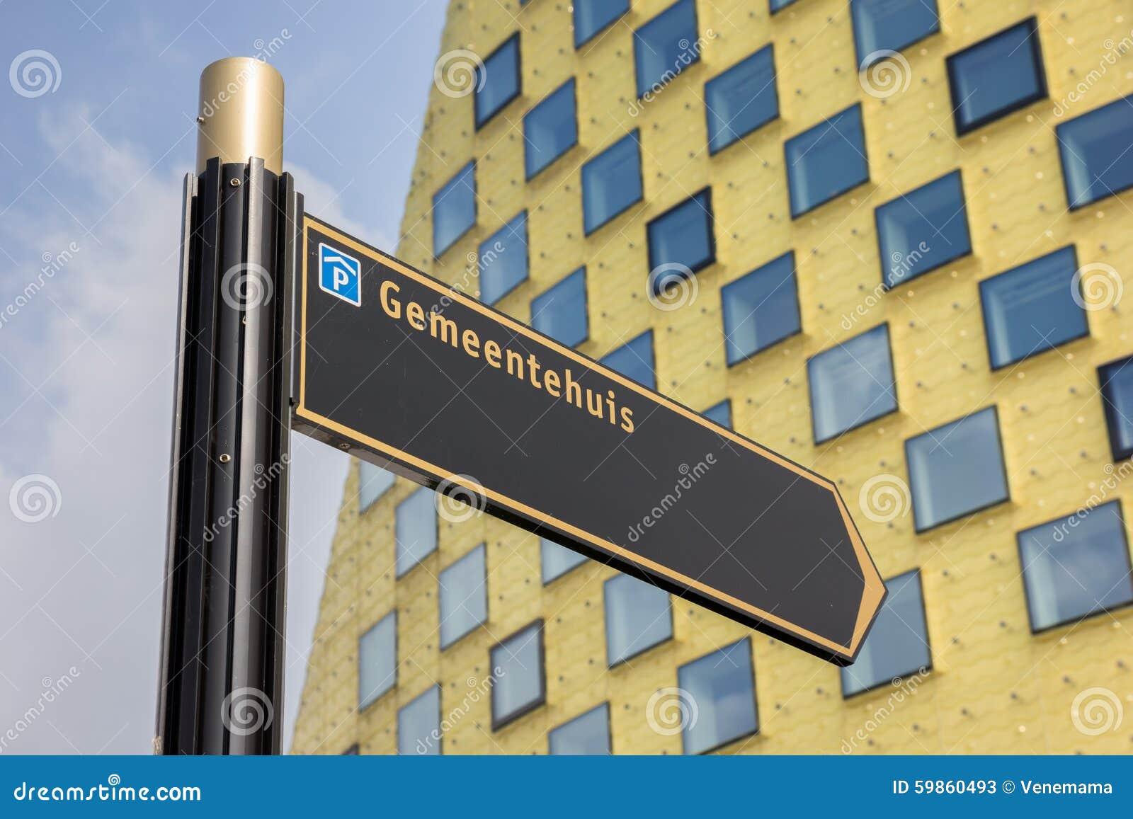 Signe devant l hôtel de ville de Hardenberg