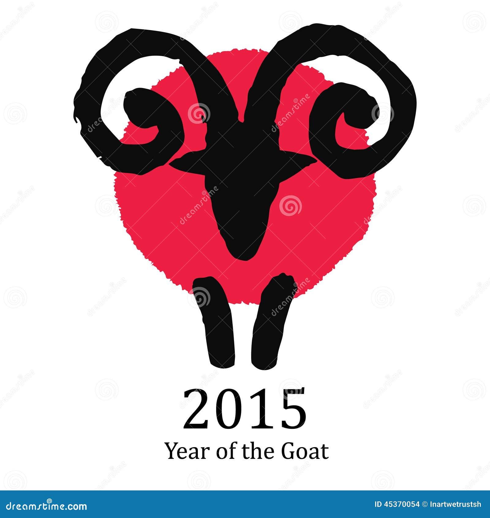 Signe stylisé d horoscope Illustration d une RAM
