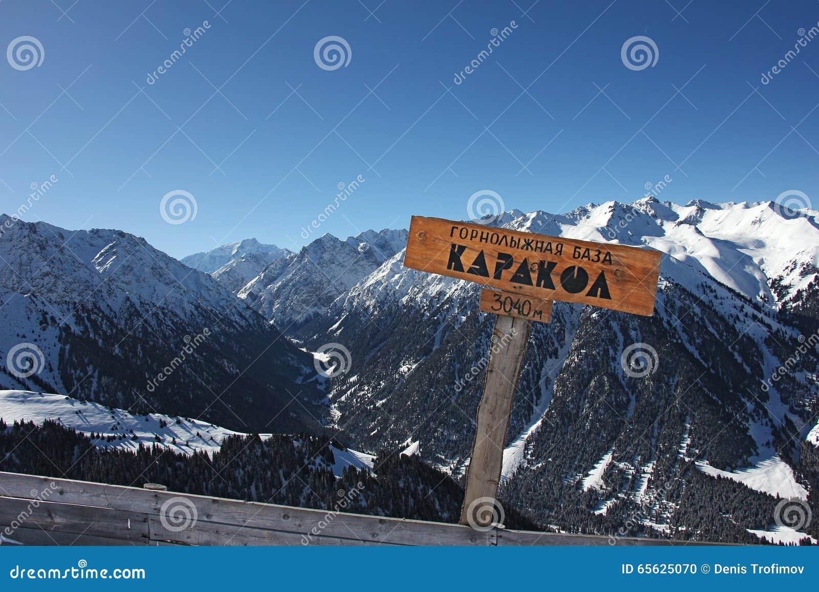 Signez avec le nom de la ville Karakol et l indication de la taille