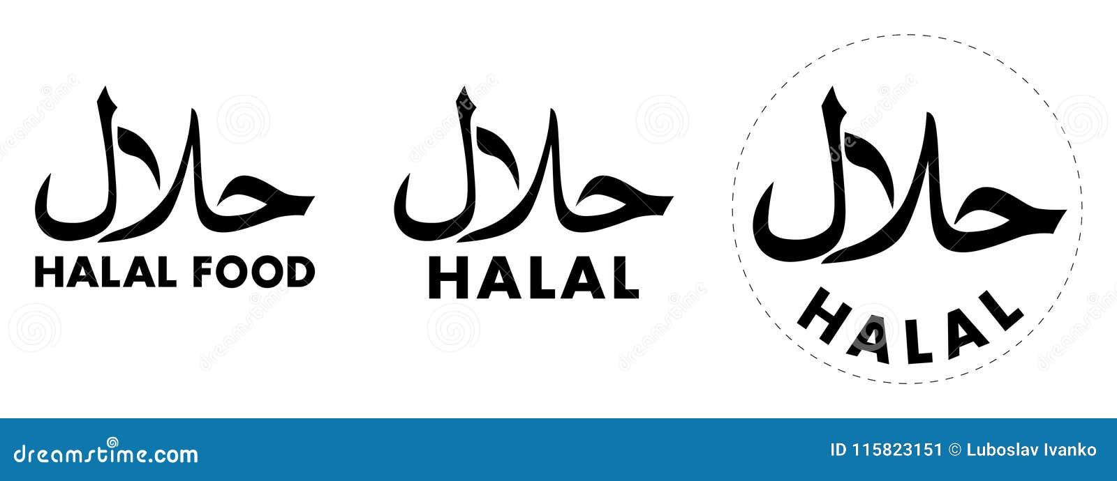 Significado Hallalhalaal Halal Permitido En Ingenio árabe Del