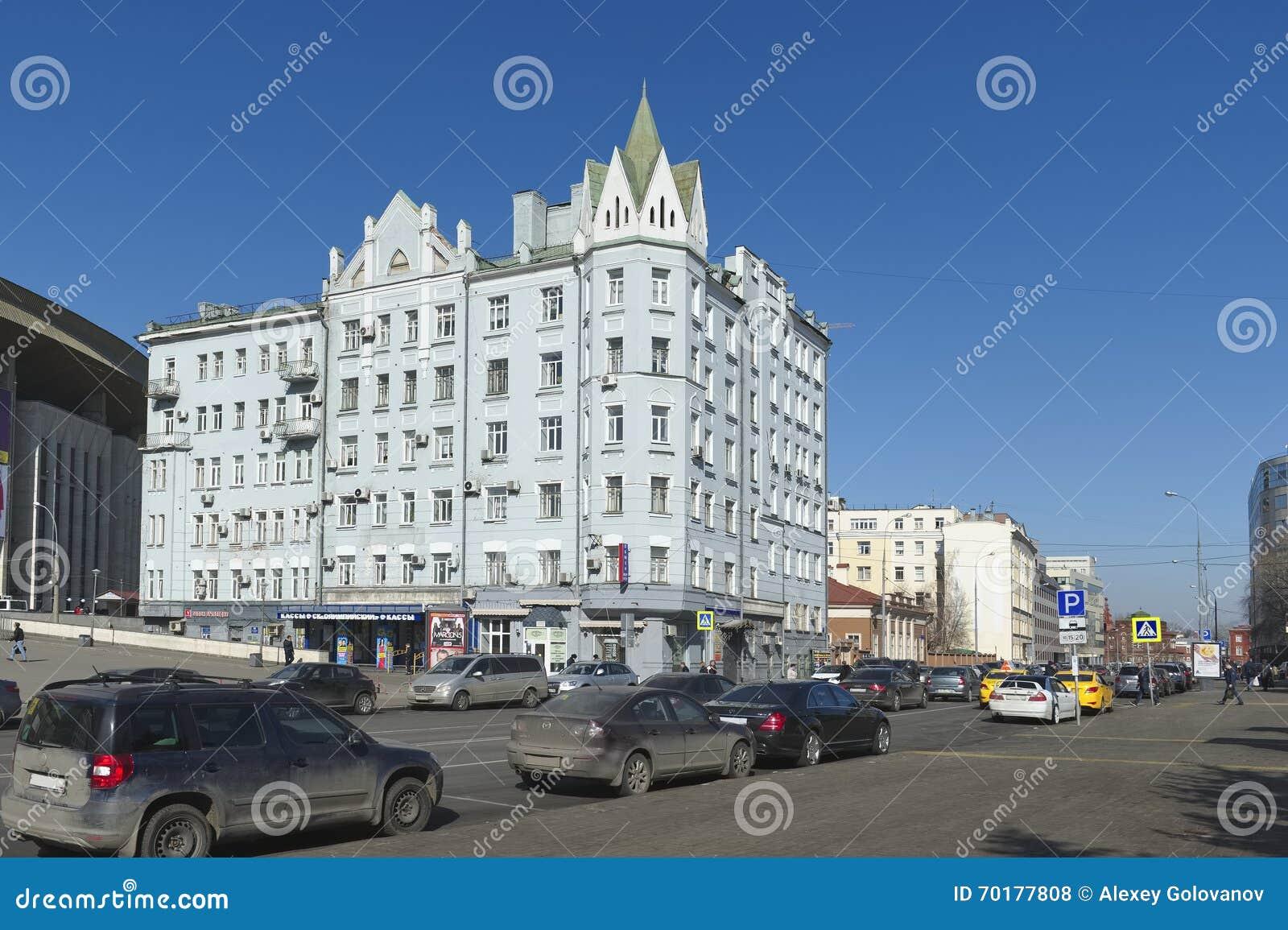Sikt av det tidigare lägenhethuset A D Chernyatina
