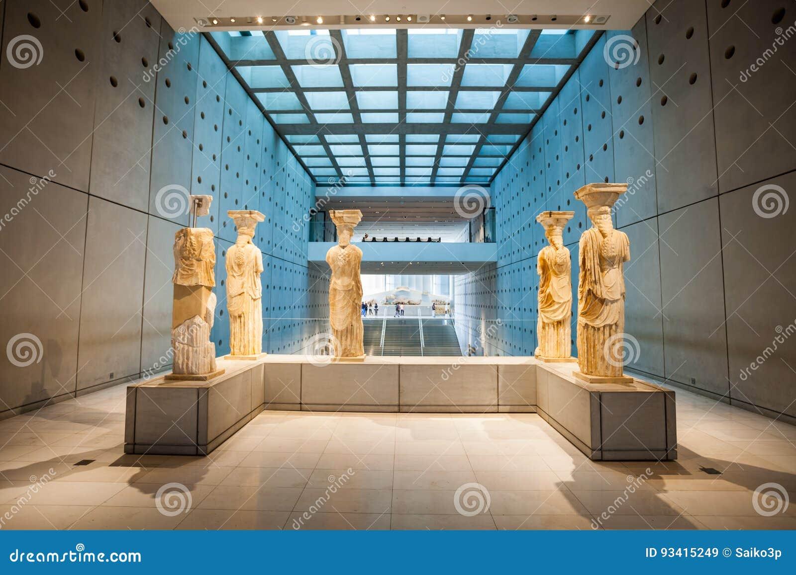 Sikt för rätsida för acropolisathens museum