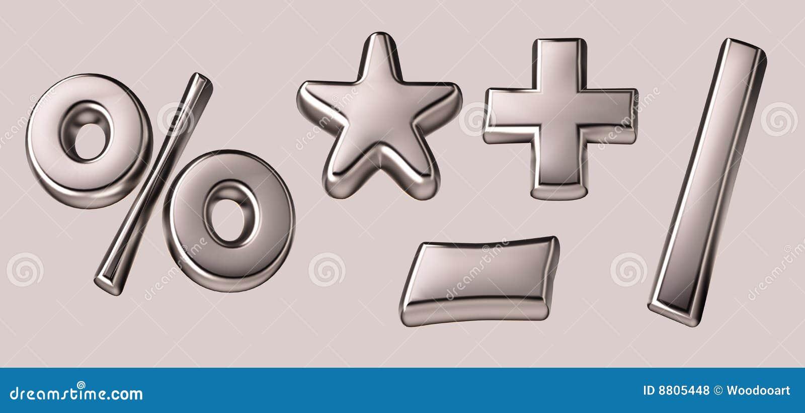 Lizenzfreie stockfotos silberne zeichen der mathematik 3d
