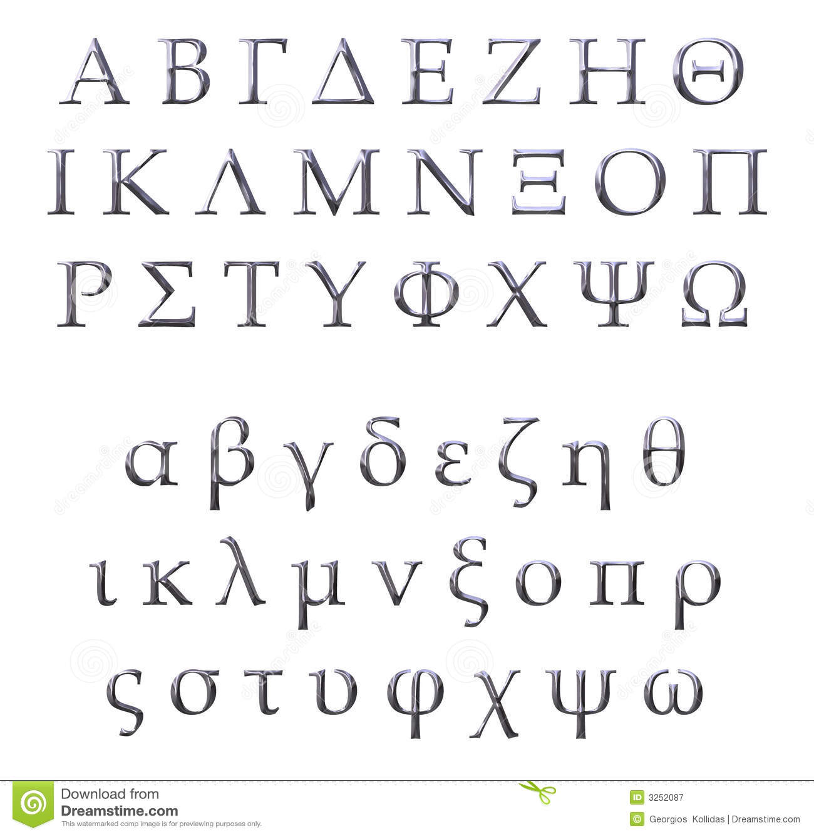 Silbernes griechisches Alphabet 3D