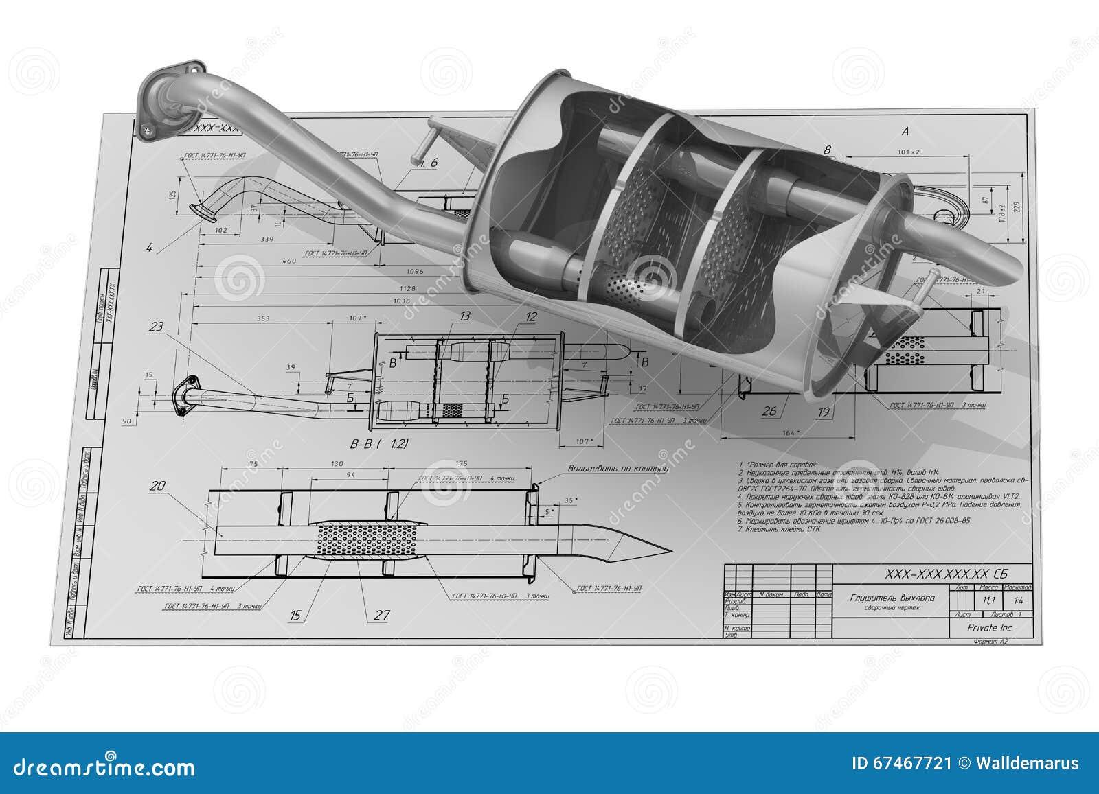 silencieux d 39 chappement de voiture sur le fond de dessin illustration stock image 67467721. Black Bedroom Furniture Sets. Home Design Ideas